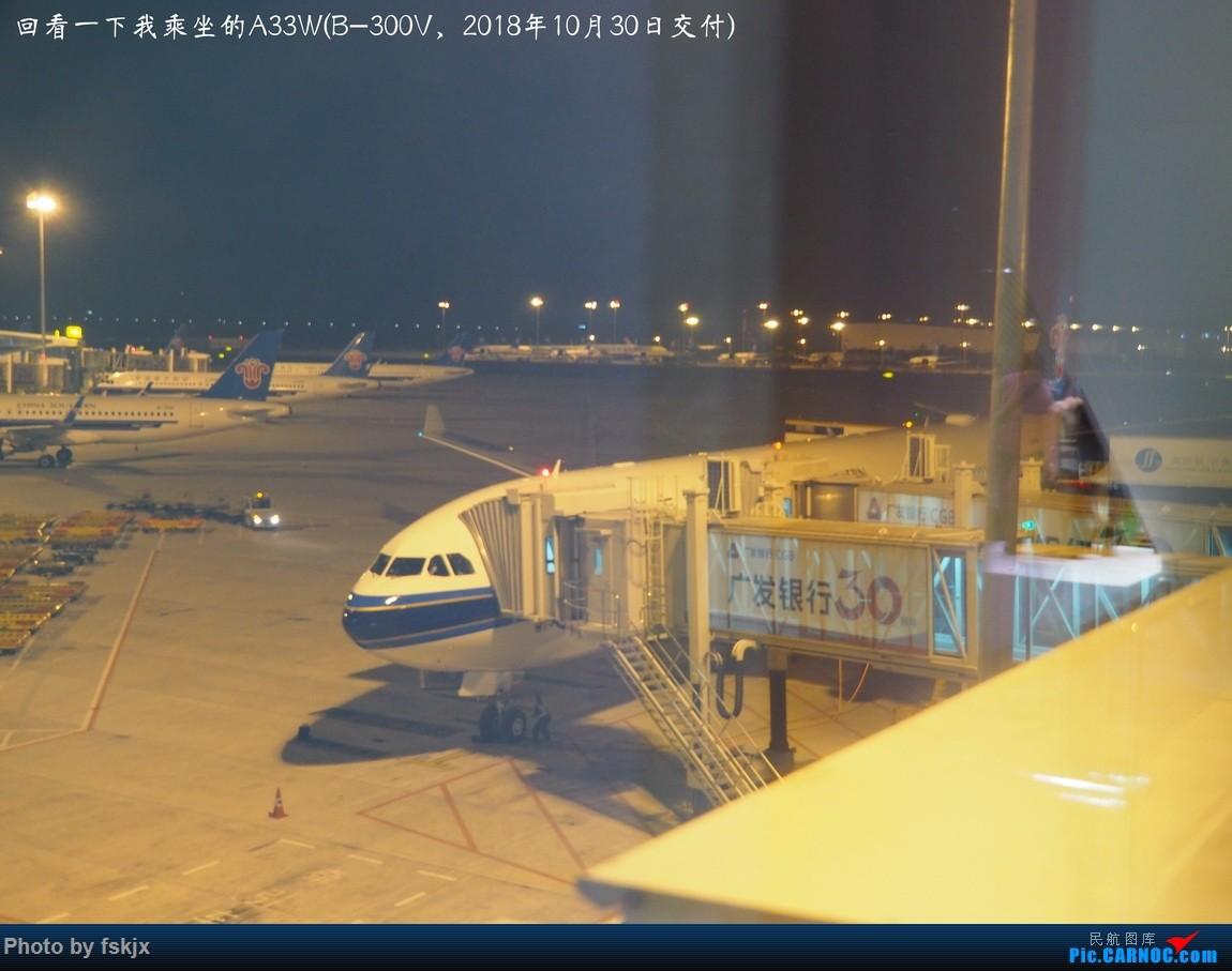 【fskjx的飞行游记☆68】在土澳的9天——黄金海岸·布里斯班·悉尼 AIRBUS A330-300 B-300V 中国广州白云国际机场