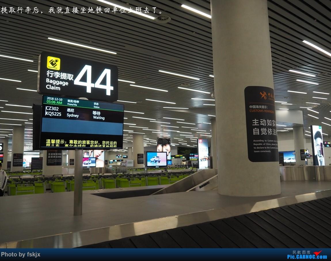 【fskjx的飞行游记☆68】在土澳的9天——黄金海岸·布里斯班·悉尼    中国广州白云国际机场