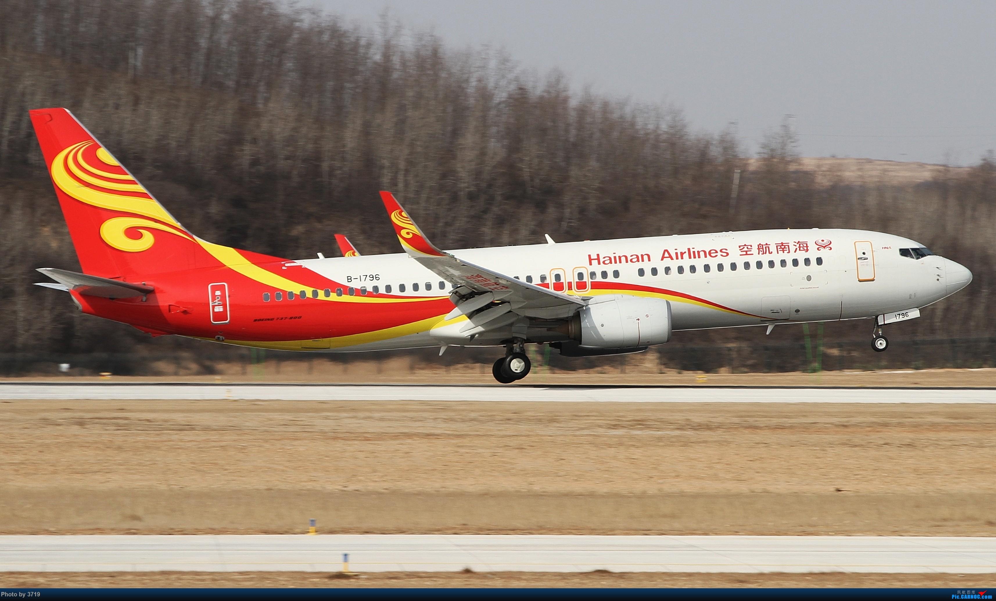 [原创]延安南泥湾之黄金光 BOEING 737-800 B-1796 中国延安南泥湾机场