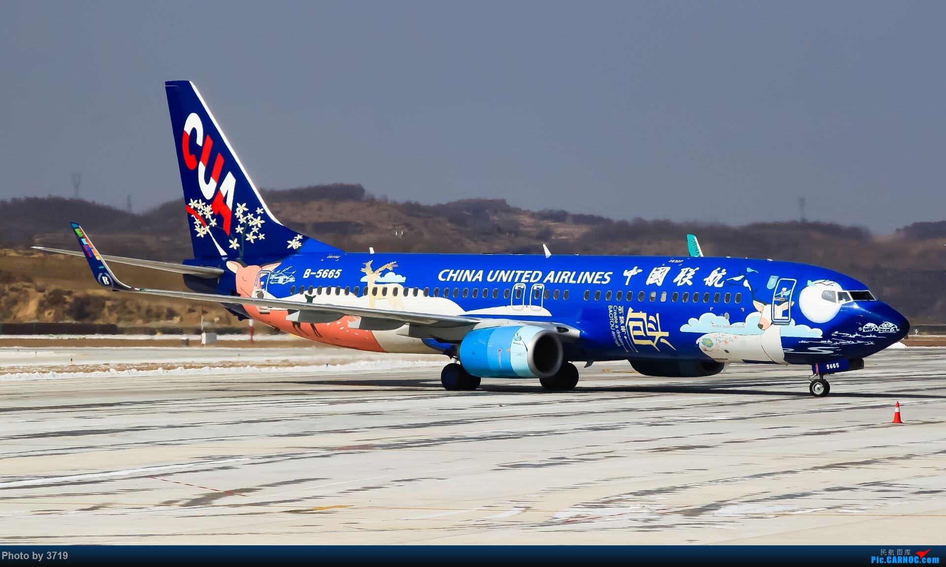 Re:[原创]延安南泥湾之黄金光 BOEING 737-800 B-5665 中国延安南泥湾机场