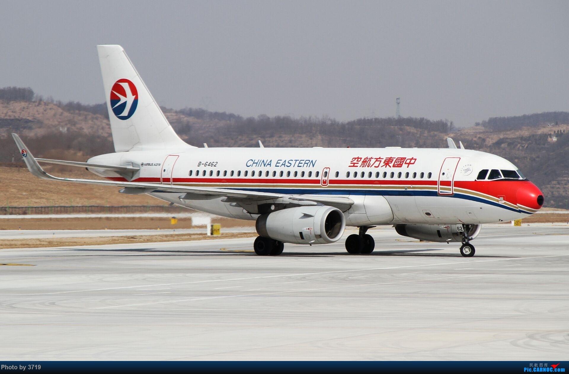 Re:[原创]延安南泥湾之黄金光 AIRBUS A319-100 B-6462 中国延安南泥湾机场