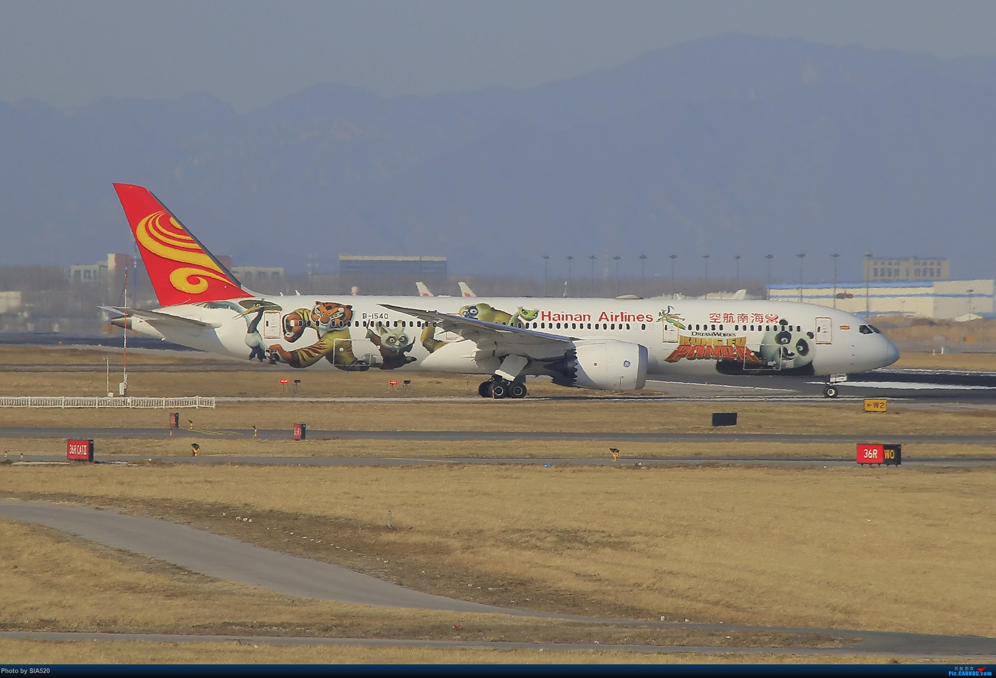 [原创]听闻熊一要被换涂 发一波纪念 BOEING 787-9 B-1540 中国北京首都国际机场