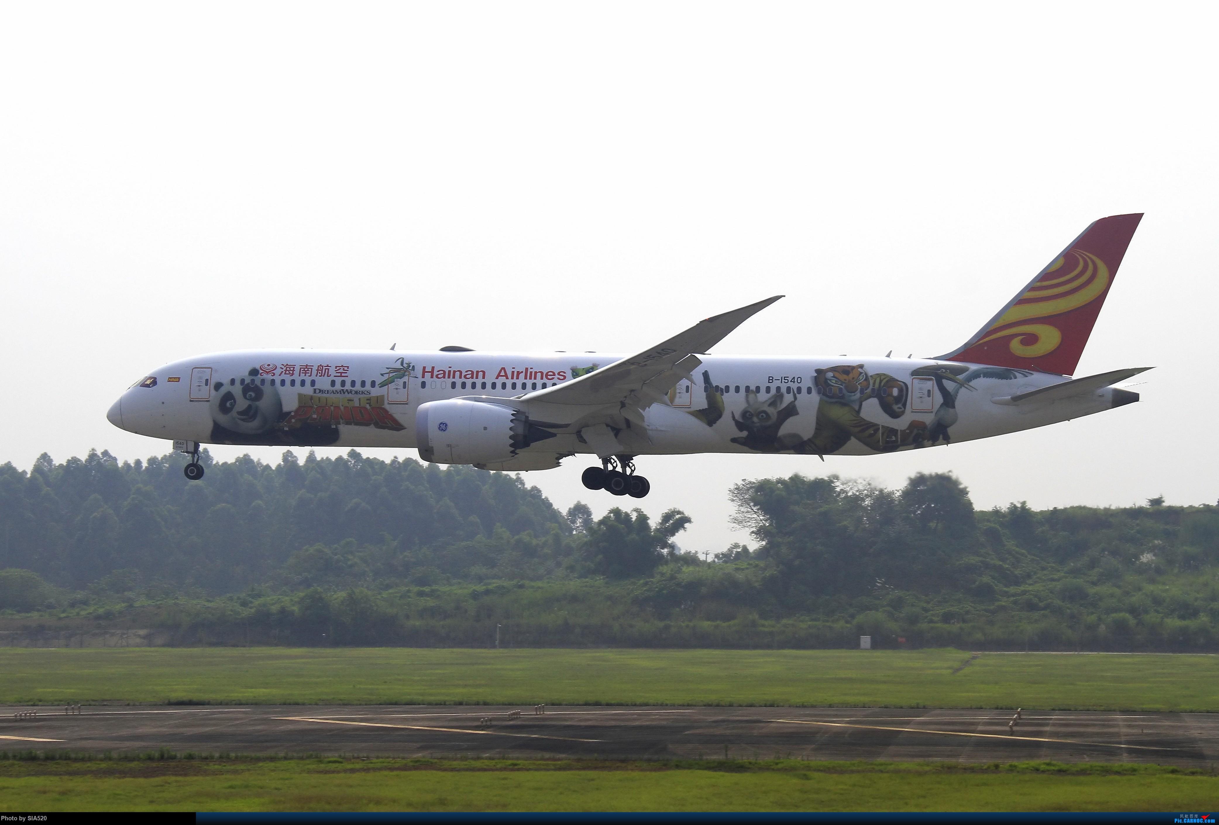 Re:[原创]听闻熊一要被换涂 发一波纪念 BOEING 787-9 B-1540 中国成都双流国际机场