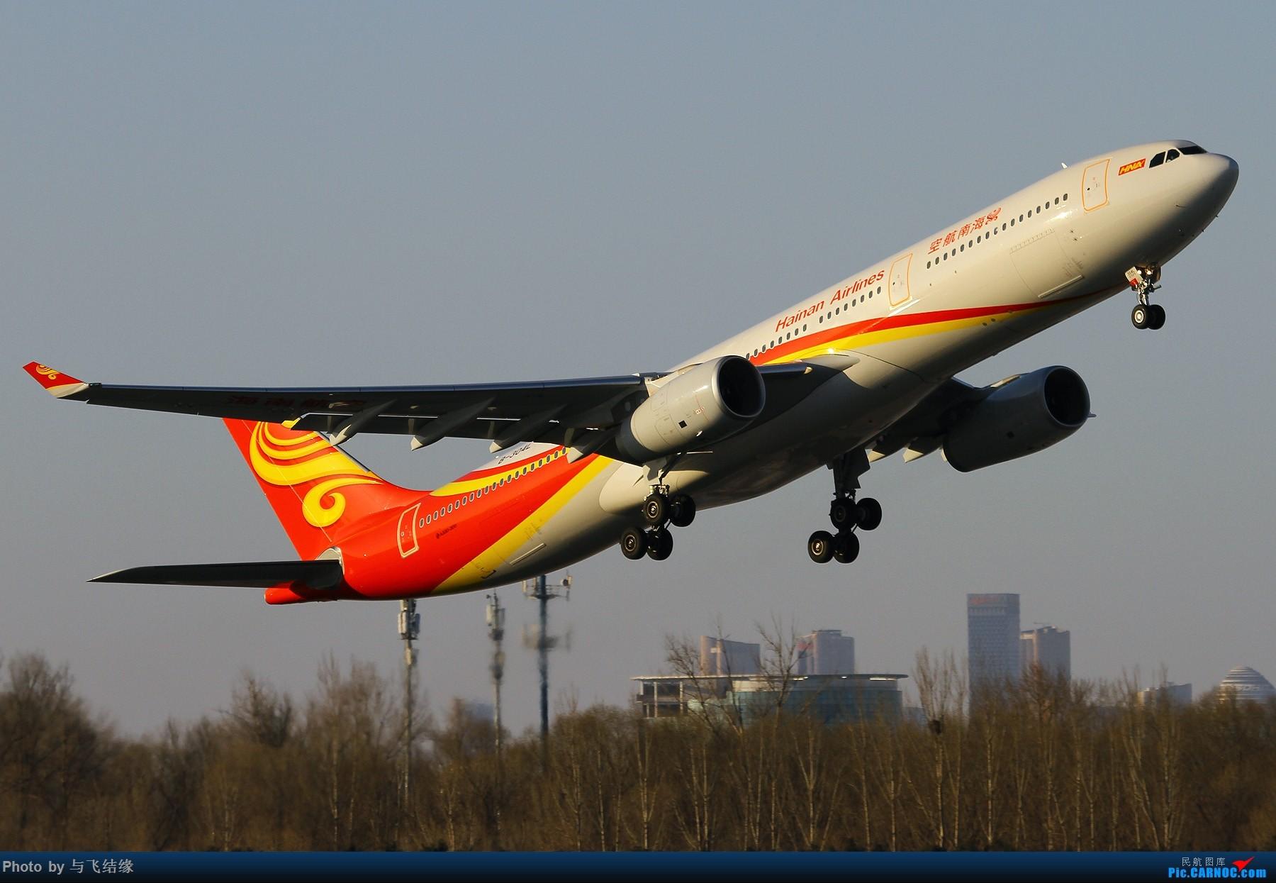 今天三月三十日是330日,发一组空客330. AIRBUS A330-300 B-304L 中国北京首都国际机场