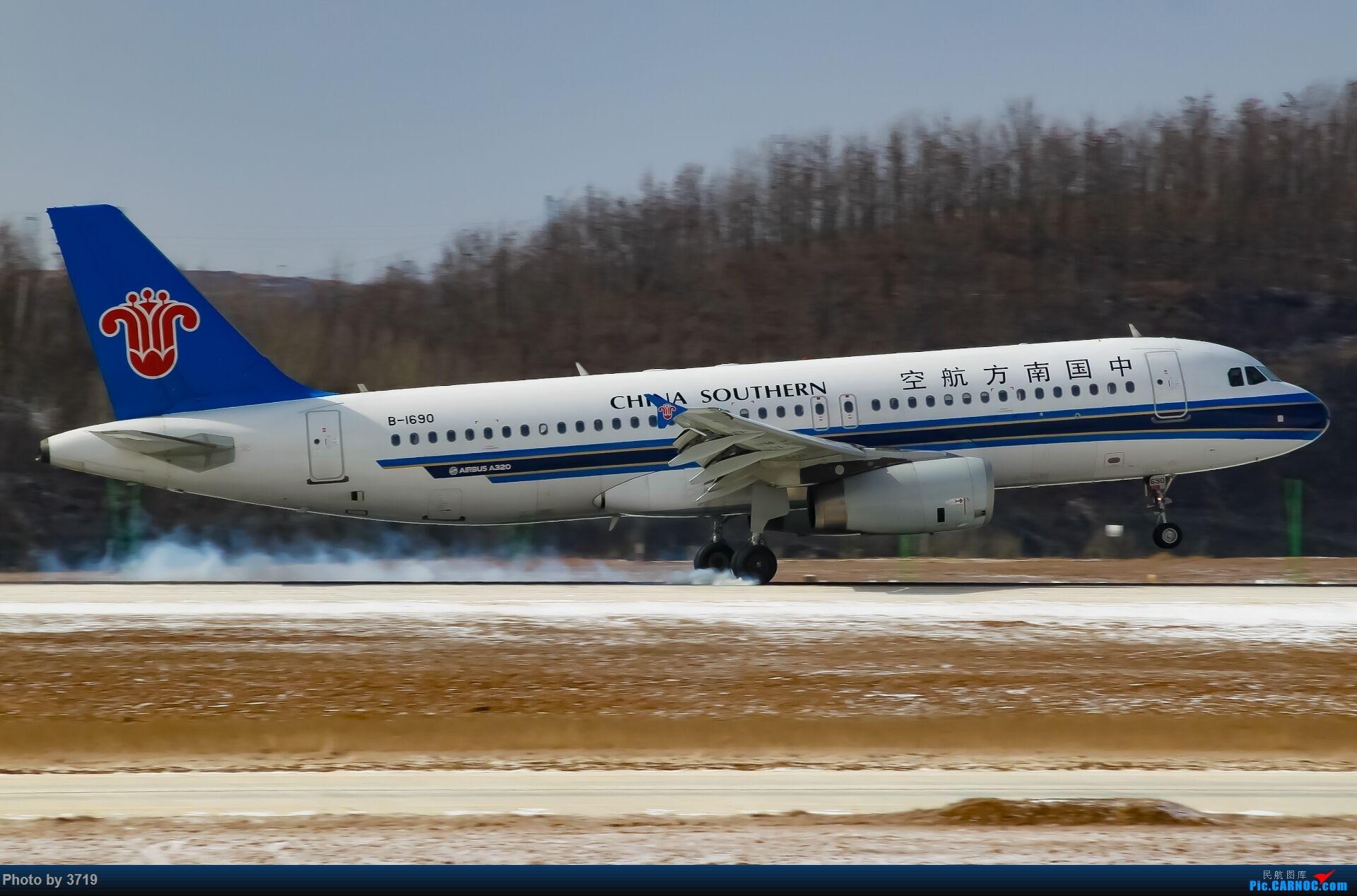 Re:[原创]延安南泥湾之黄金光 AIRBUS A320-200 B-1690 中国延安南泥湾机场