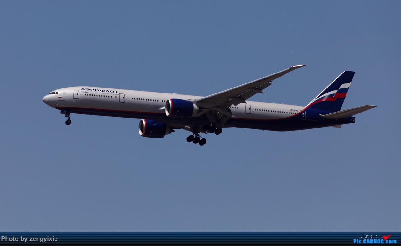 Re:BKK 曼谷素万那普机场拍机 BOEING 777-300ER VP-BPG 泰国曼谷素万那普国际机场