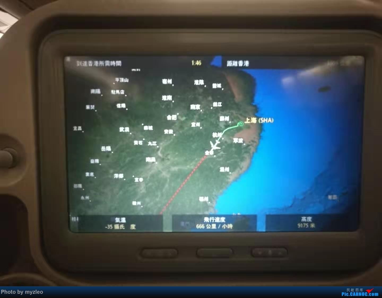Re:[原创]【myzleo的游记4.1】十年之约(1)不完整的去程——HX239,HNA初体验,与心爱的359失之交臂;港岛+九龙 AIRBUS A330-300 B-LNT 中国上海虹桥国际机场