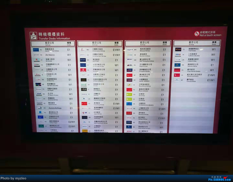 Re:[原创]【myzleo的游记4.1】十年之约(1)不完整的去程——HX239,HNA初体验,与心爱的359失之交臂;港岛+九龙   中国香港国际机场 中国香港国际机场