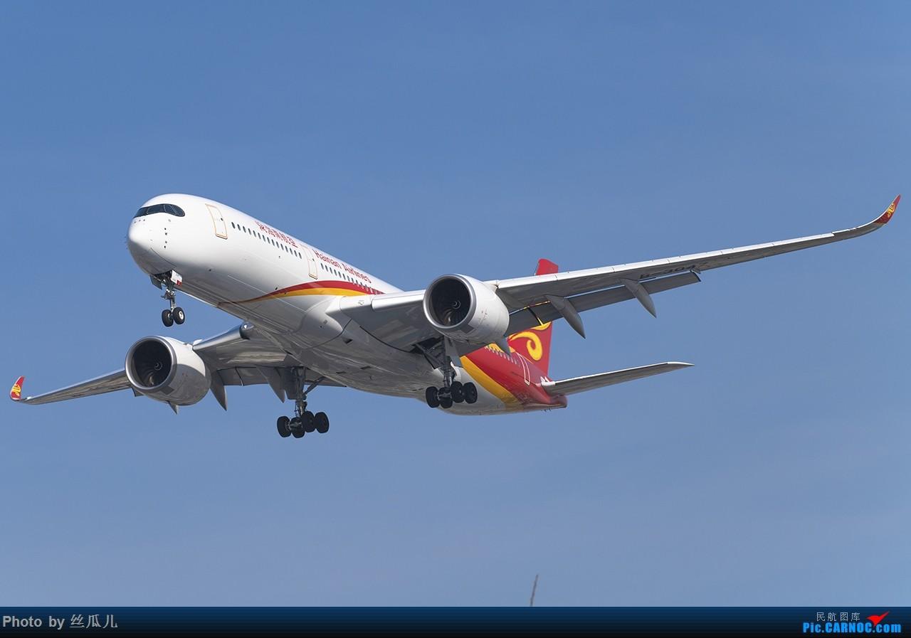 Re:[原创]【丧心病狂的丝瓜】春暖花开,瓜哥又回来了..............走一波 AIRBUS A350-900 B-304Z 中国上海虹桥国际机场