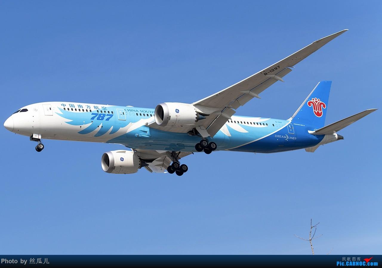 Re:[原创]【丧心病狂的丝瓜】春暖花开,瓜哥又回来了..............走一波 BOEING 787-9 B-1297 中国上海虹桥国际机场