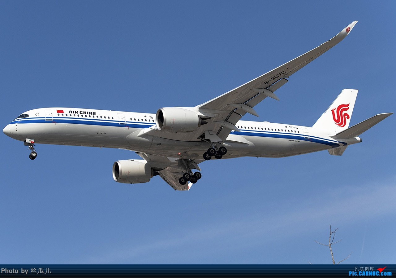Re:【丧心病狂的丝瓜】春暖花开,瓜哥又回来了..............走一波 AIRBUS A350-900 B-307C 中国上海虹桥国际机场