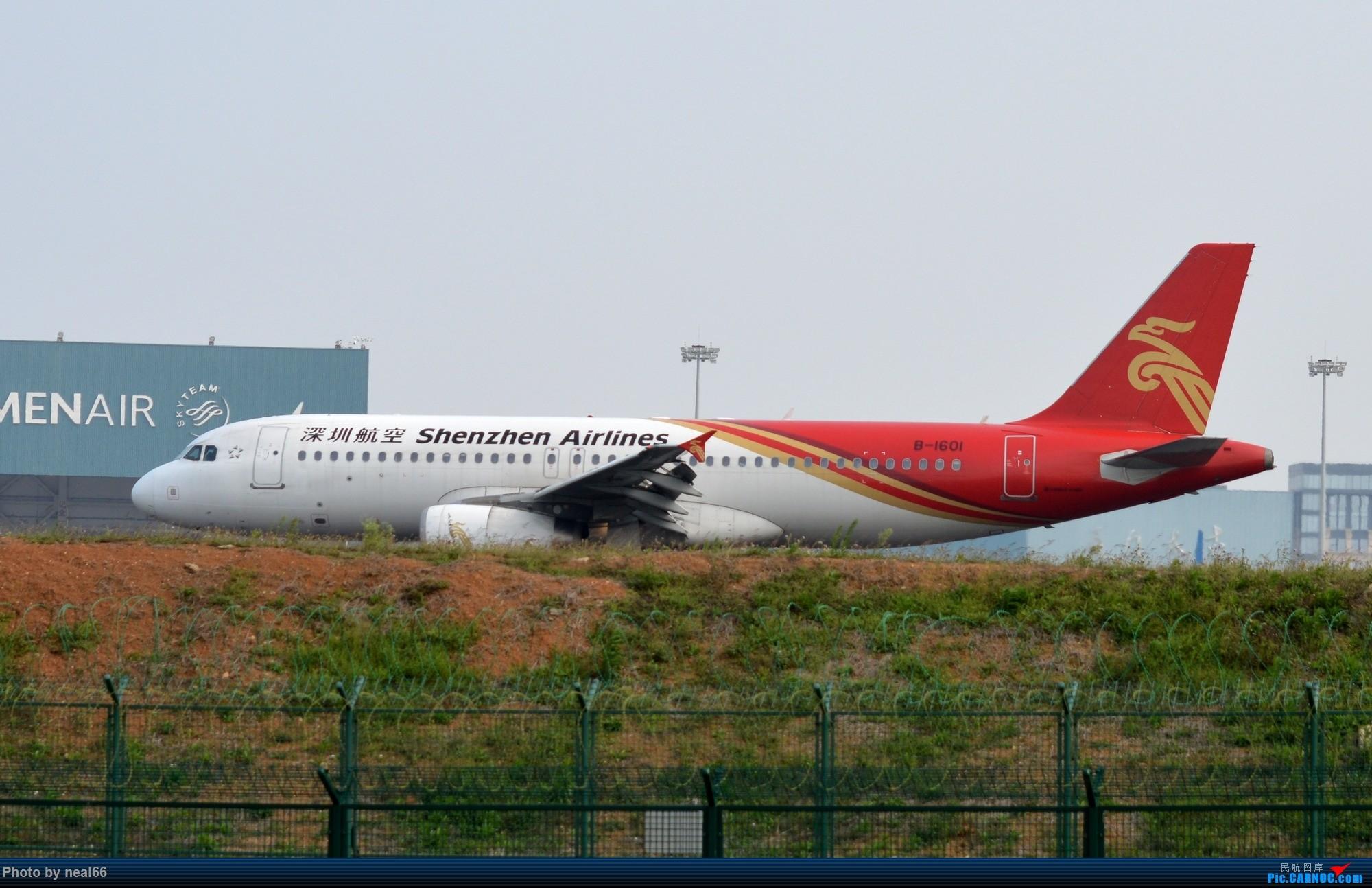 Re:[原创]厦门机场19年3月最后一天 AIRBUS A320-200 B-1601 中国厦门高崎国际机场