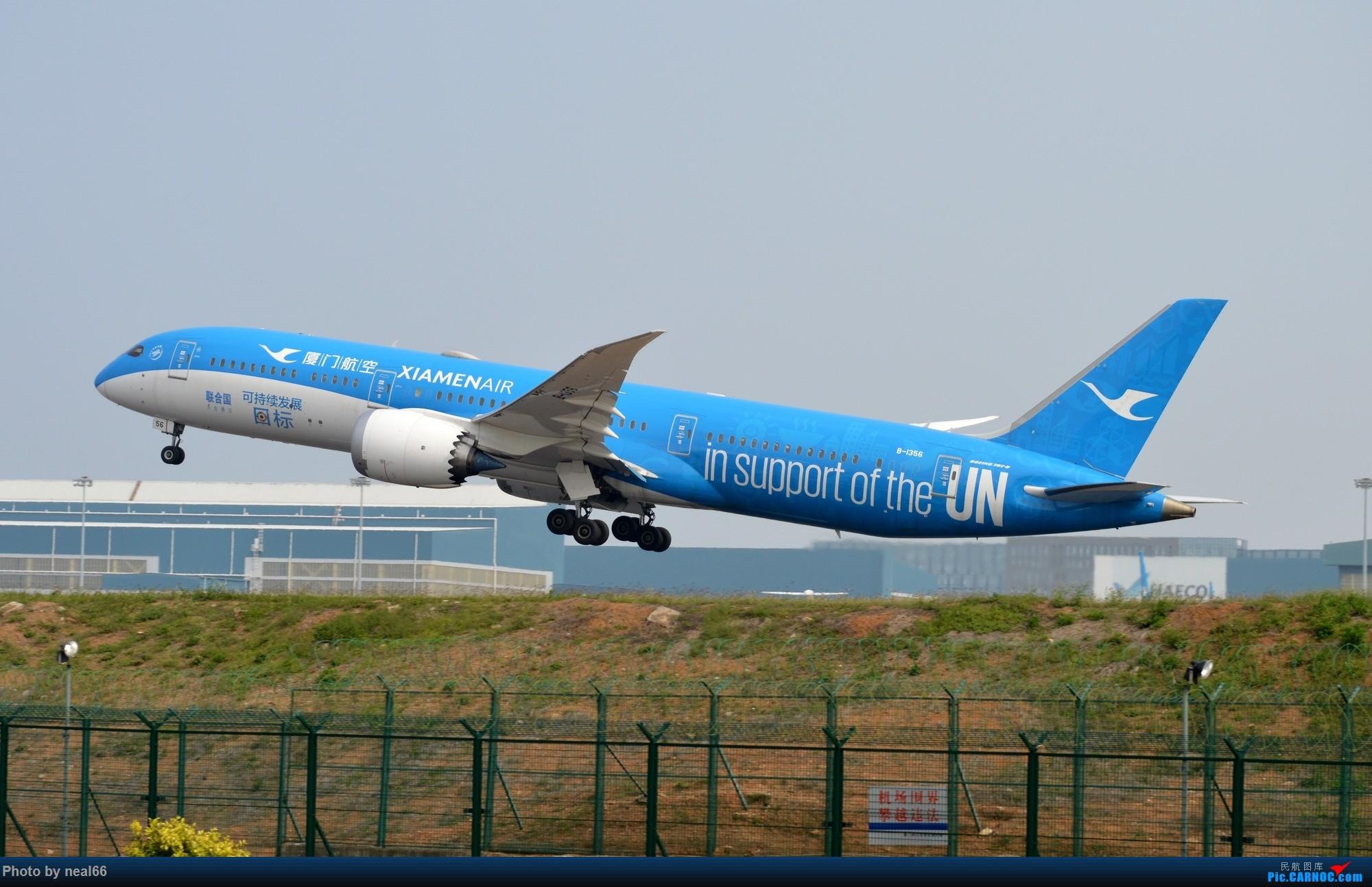 [原创]厦门机场19年3月最后一天 BOEING 787-9 B-1356 中国厦门高崎国际机场