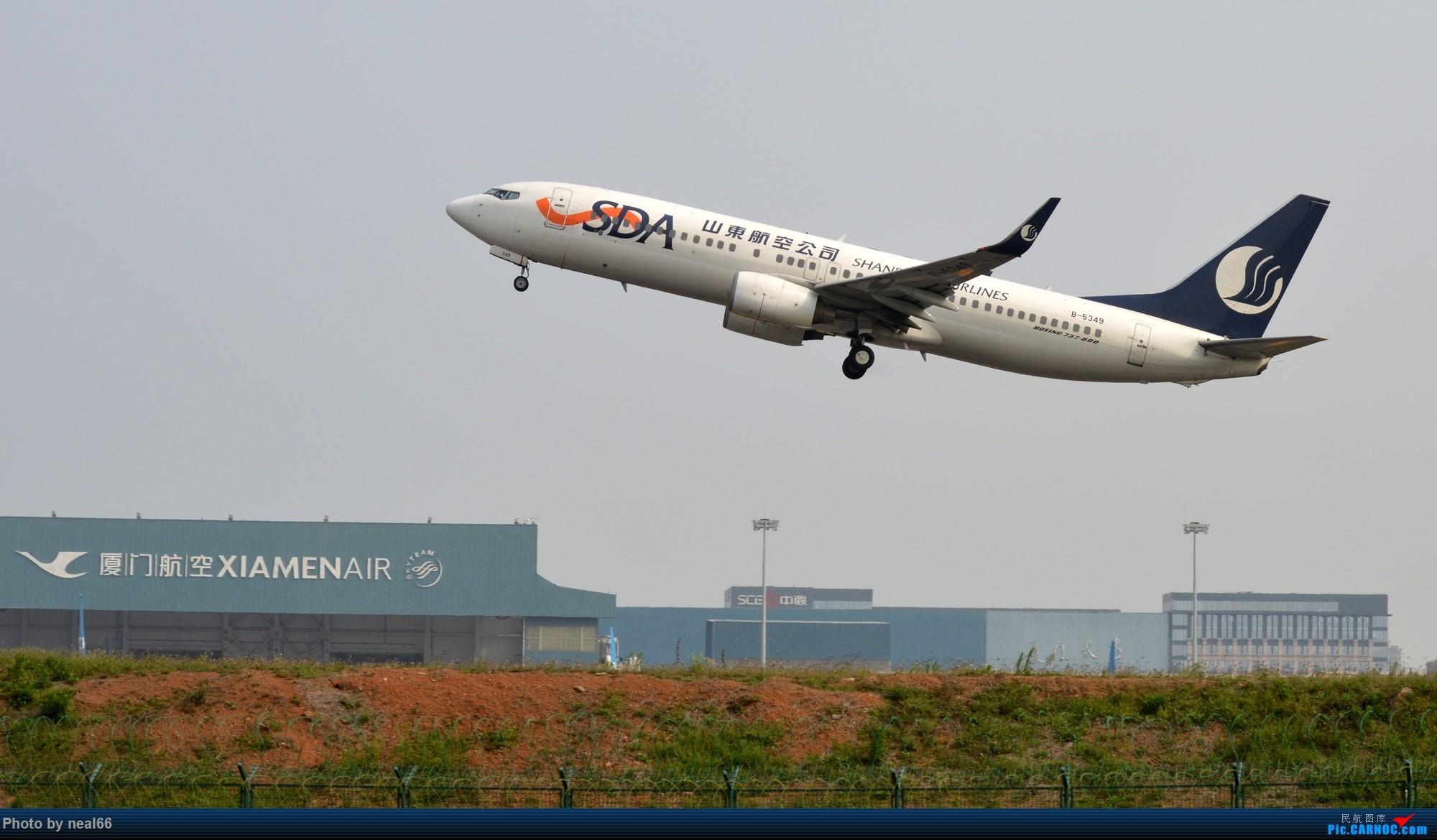 Re:[原创]厦门机场19年3月最后一天 BOEING 737-800 B-5349 中国厦门高崎国际机场