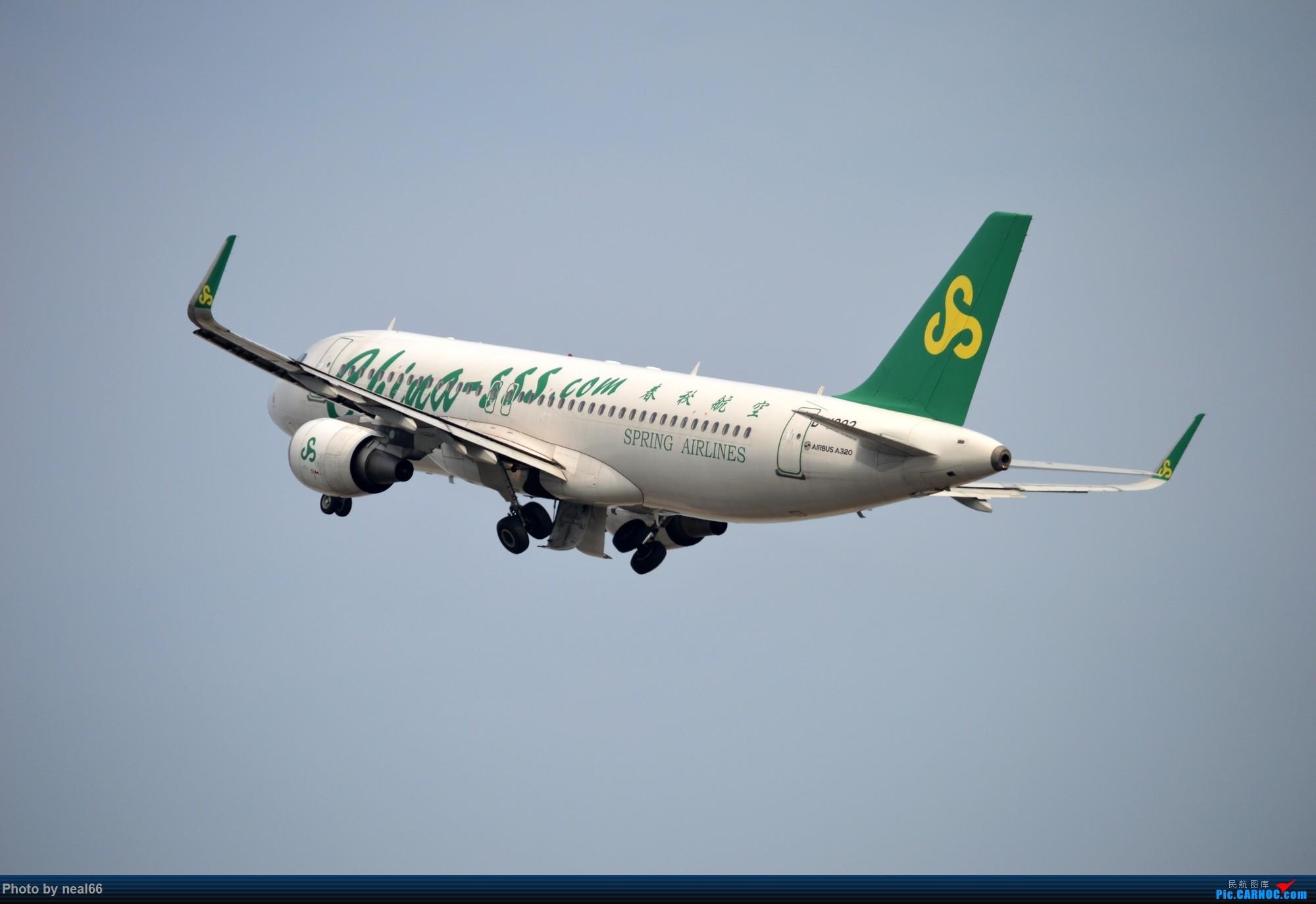 Re:[原创]厦门机场19年3月最后一天 A320  中国厦门高崎国际机场