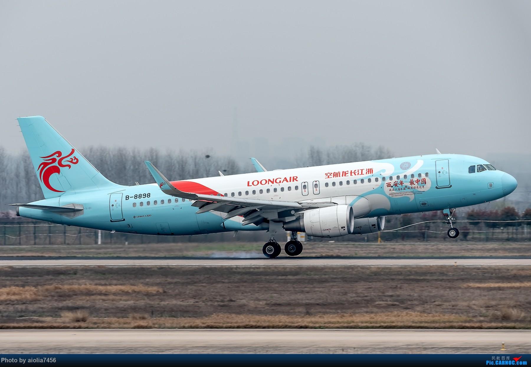 Re:[原创]{霸都打机队}儿子说,合肥为什么没有大飞机?(手动尴尬) AIRBUS A320-200 B-8898 中国合肥新桥国际机场