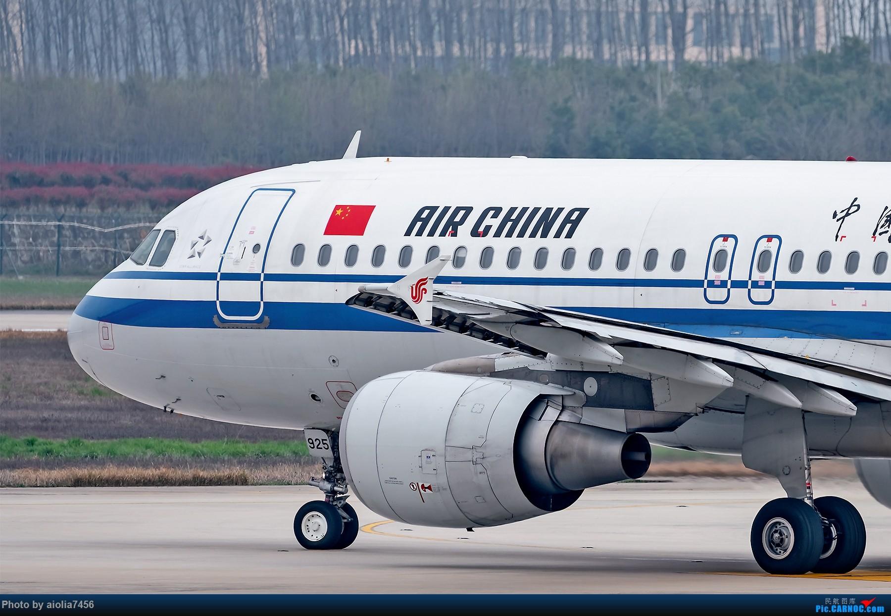 Re:[原创]{霸都打机队}儿子说,合肥为什么没有大飞机?(手动尴尬) AIRBUS A320-200 B-9925 中国合肥新桥国际机场