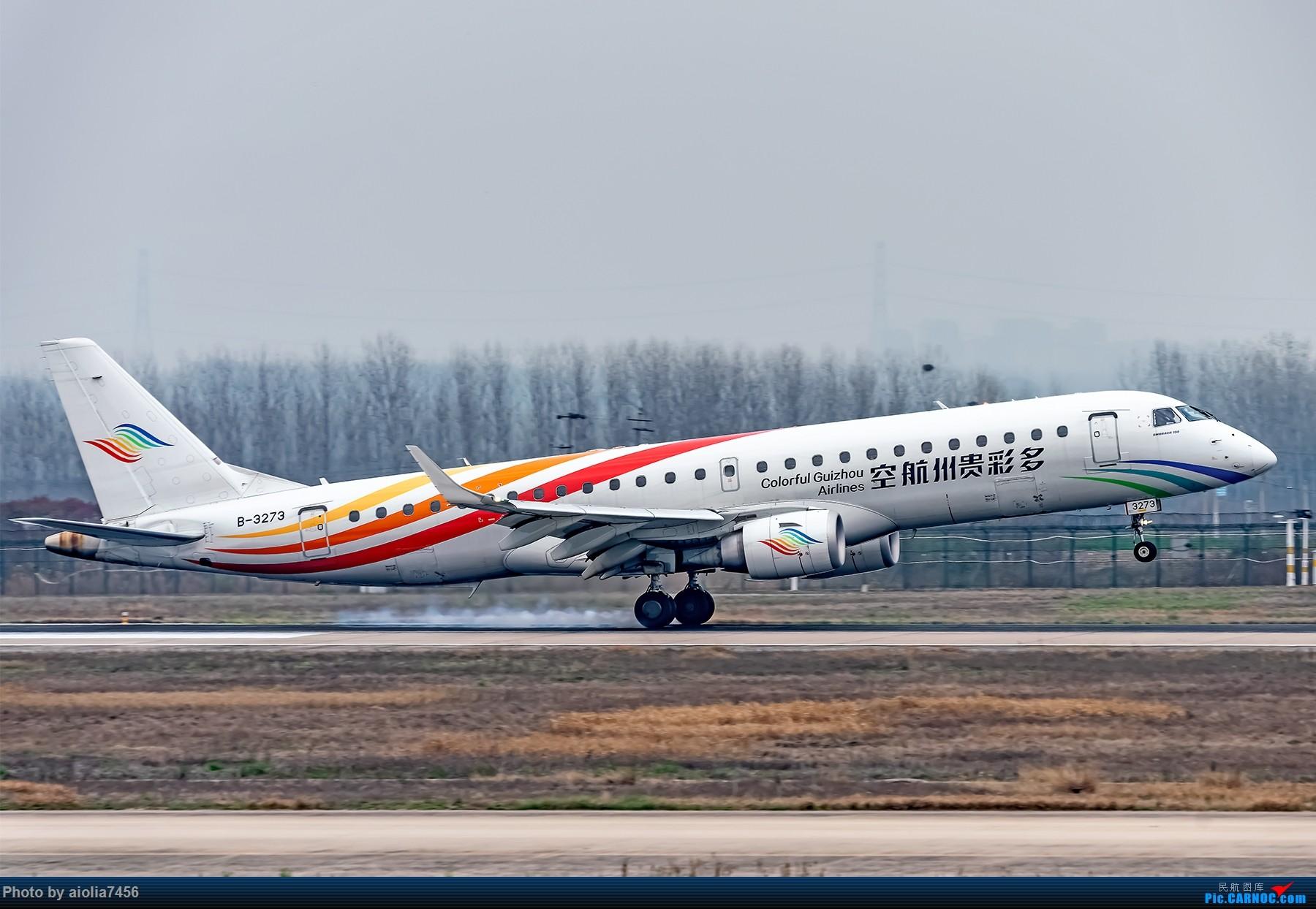 Re:[原创]{霸都打机队}儿子说,合肥为什么没有大飞机?(手动尴尬) EMBRAER E-190 B-3273 中国合肥新桥国际机场