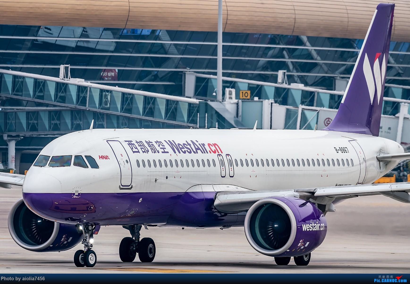 Re:[原创]{霸都打机队}儿子说,合肥为什么没有大飞机?(手动尴尬) AIRBUS A320NEO B-8867 中国合肥新桥国际机场