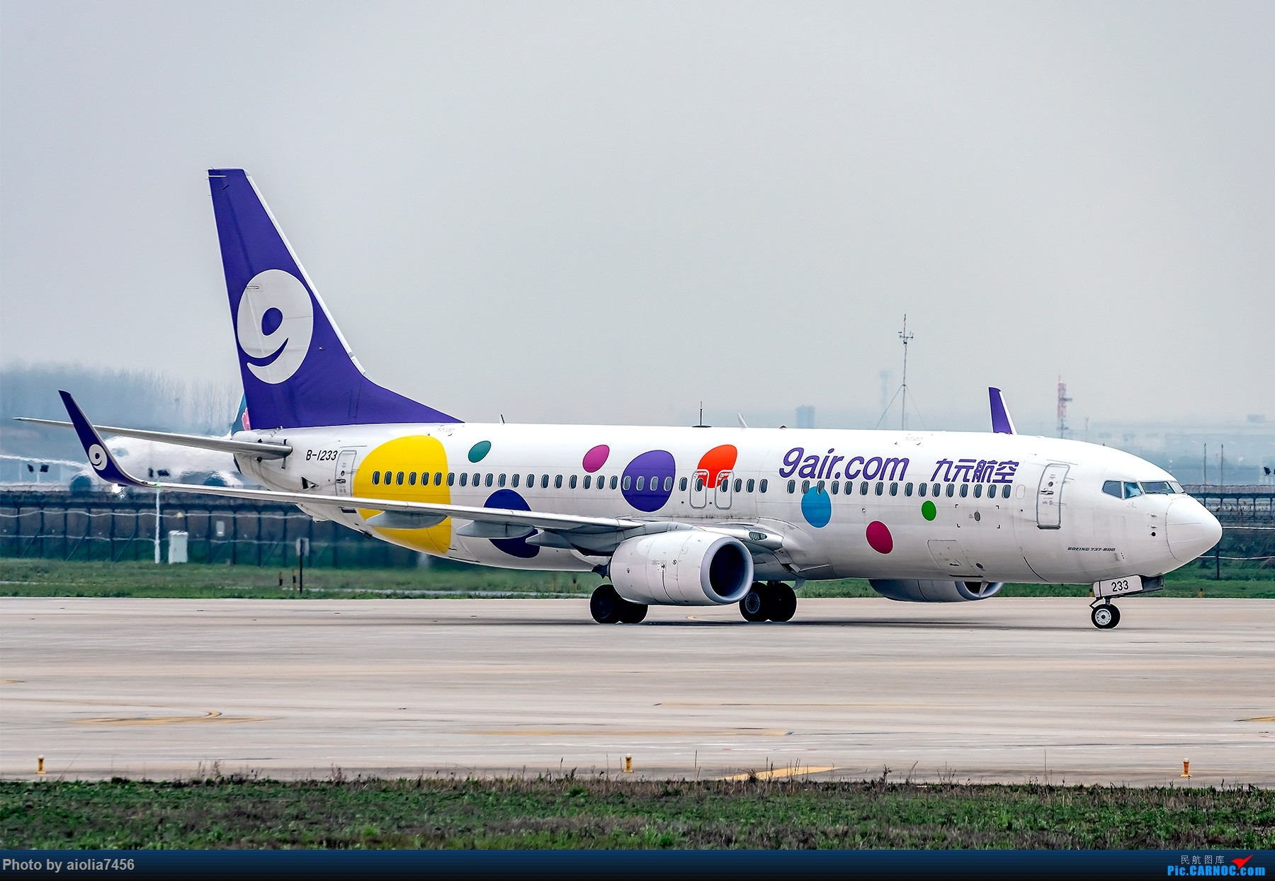 Re:[原创]{霸都打机队}儿子说,合肥为什么没有大飞机?(手动尴尬) BOEING 737-800 B-1233 中国合肥新桥国际机场