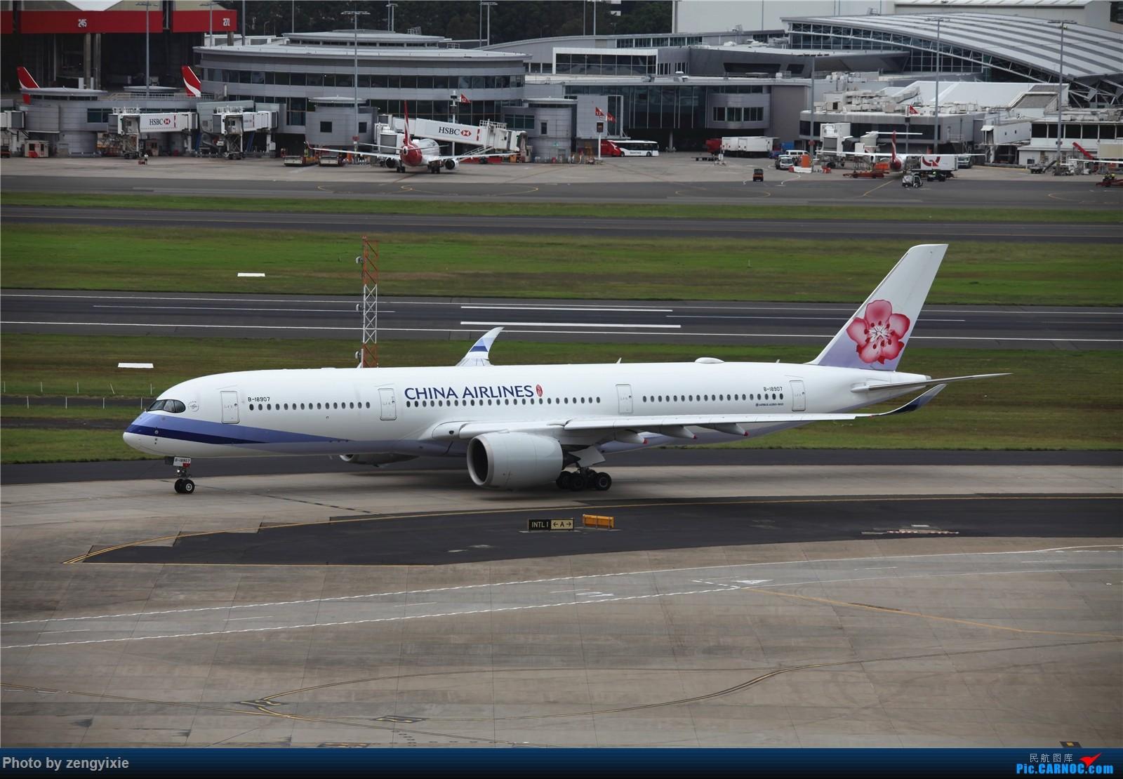 Re:[原创]清晨的悉尼国际降落狂潮 AIRBUS A350-900 B-18907 澳大利亚悉尼金斯福德·史密斯机场