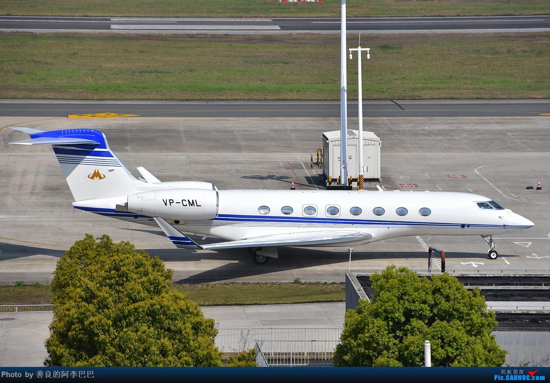 Re:[原创]长沙黄花机场 GULFSTREAM G650 VP-CML 中国长沙黄花国际机场