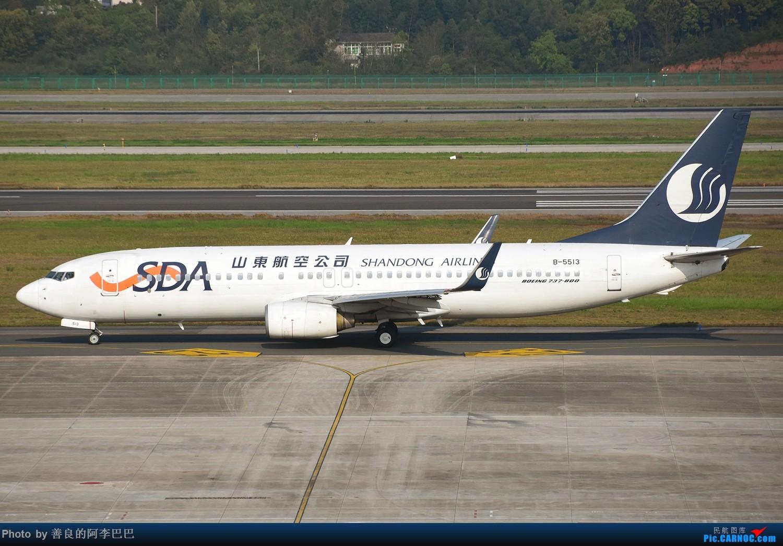Re:[原创]长沙黄花机场 BOEING 737-800 B-5513 中国长沙黄花国际机场