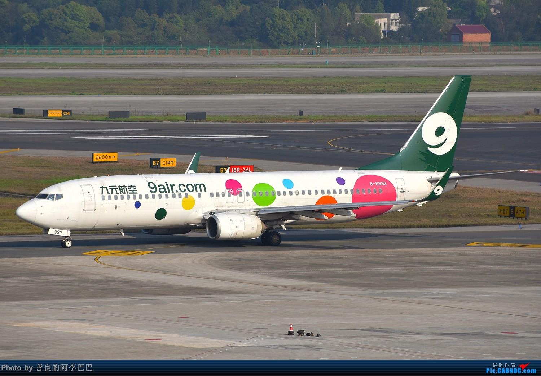 Re:[原创]长沙黄花机场 BOEING 737-800 B-6992 中国长沙黄花国际机场