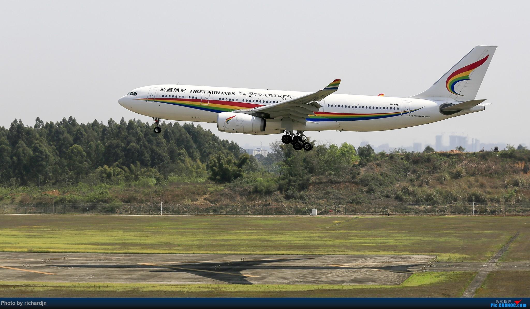 [原创]清明节ZUUU喜撸宽体~ AIRBUS A330-200 B-8951 中国成都双流国际机场