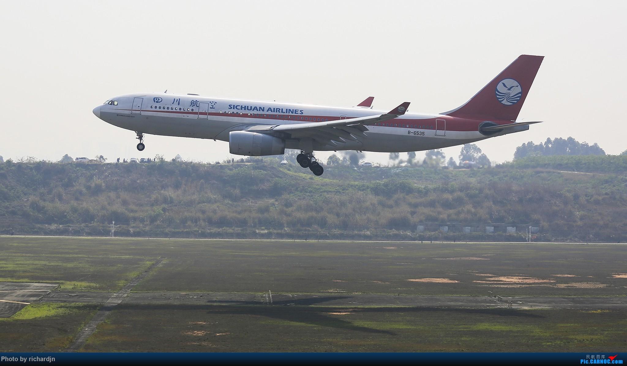 Re:[原创]清明节ZUUU喜撸宽体~ AIRBUS A330-200 B-6535 中国成都双流国际机场