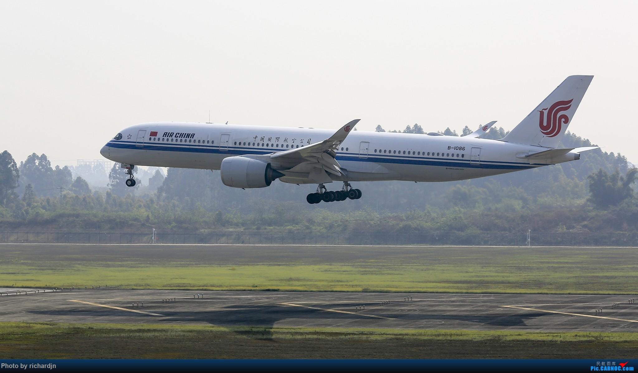 Re:[原创]清明节ZUUU喜撸宽体~ AIRBUS A350-900 B-1086