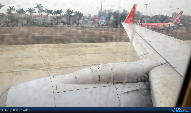 Re:[原创]中国联合航空 佛山-襄阳 往返 BOEING 737-700 B-5209 中国佛山沙堤机场