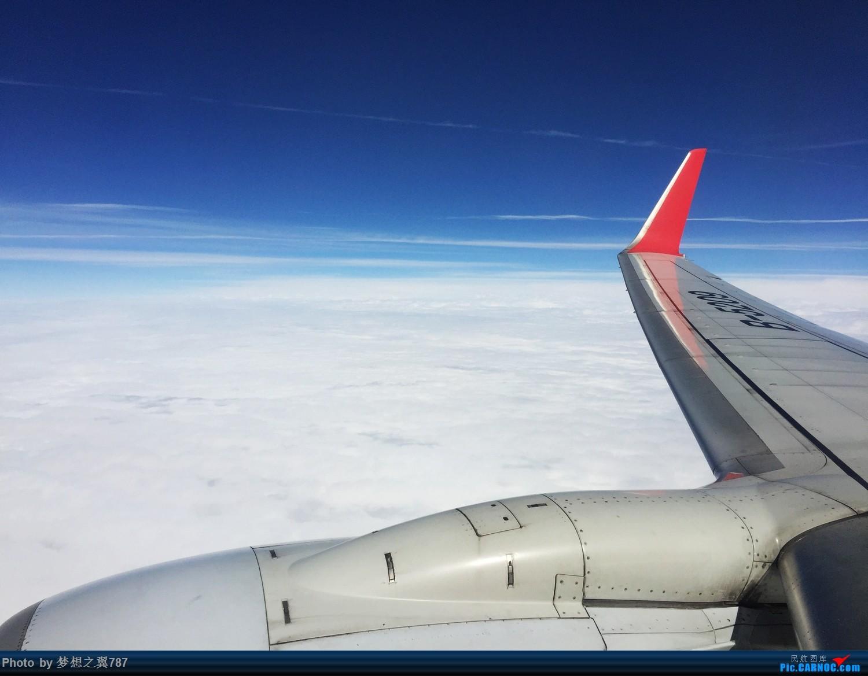 Re:[原创]中国联合航空 佛山-襄阳 往返 BOEING 737-700 B-5209