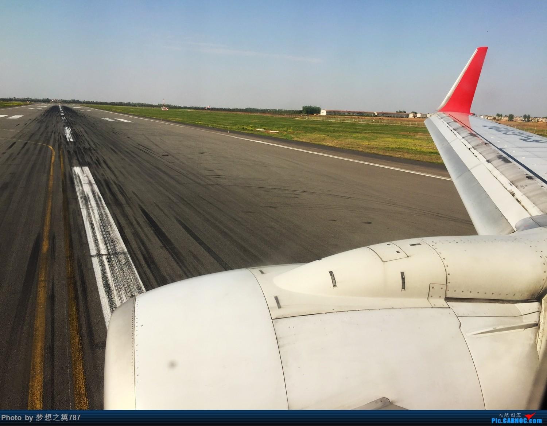 Re:[原创]中国联合航空 佛山-襄阳 往返 BOEING 737-700 B-5209 中国襄阳刘集机场