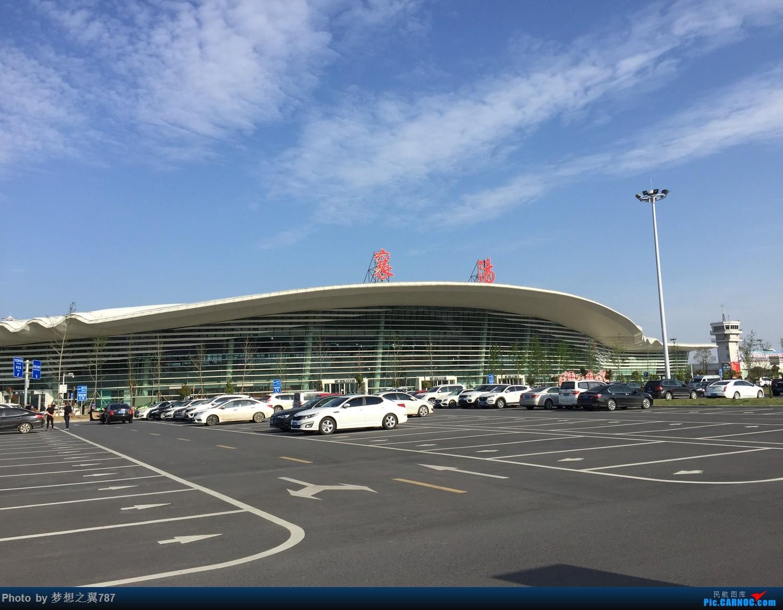 Re:[原创]中国联合航空 佛山-襄阳 往返    中国襄阳刘集机场