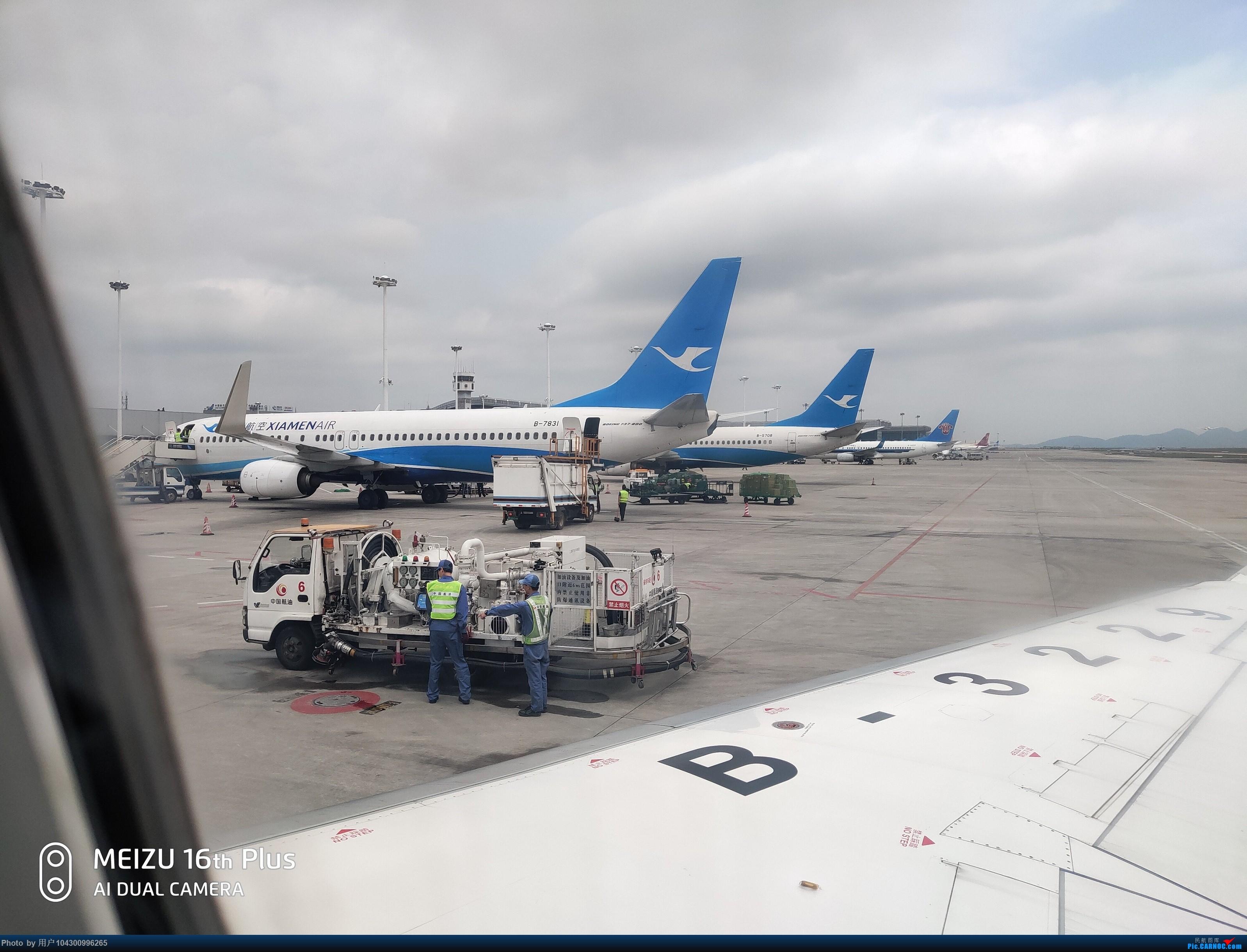 Re:[原创]机票9元钱,KWE--LLB--KWE工作需要,第一次体验华夏航空CRJ BOEING 737-800 B-7831 中国贵阳龙洞堡国际机场