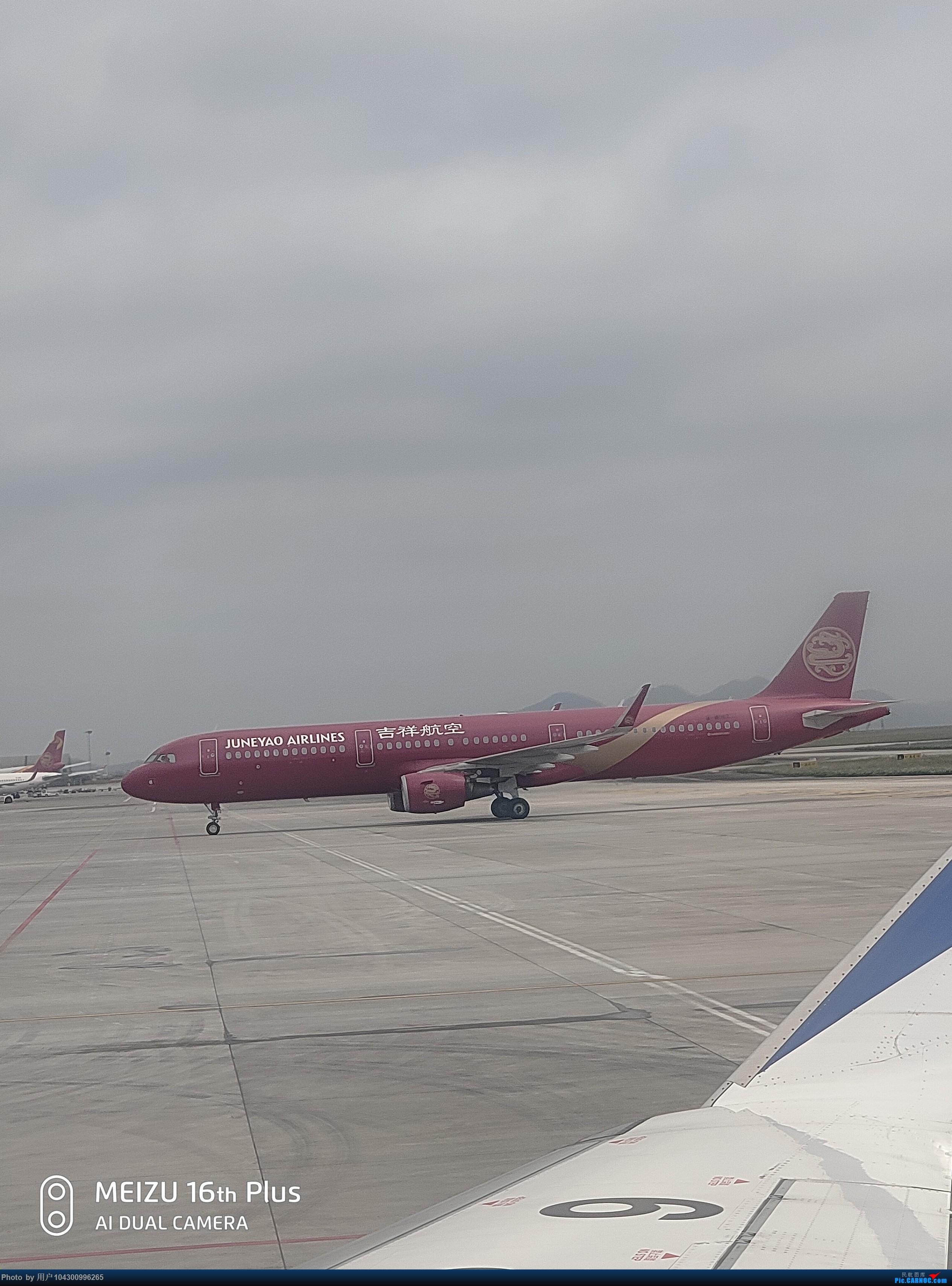 Re:[原创]机票9元钱,KWE--LLB--KWE工作需要,第一次体验华夏航空CRJ A320系列  中国贵阳龙洞堡国际机场
