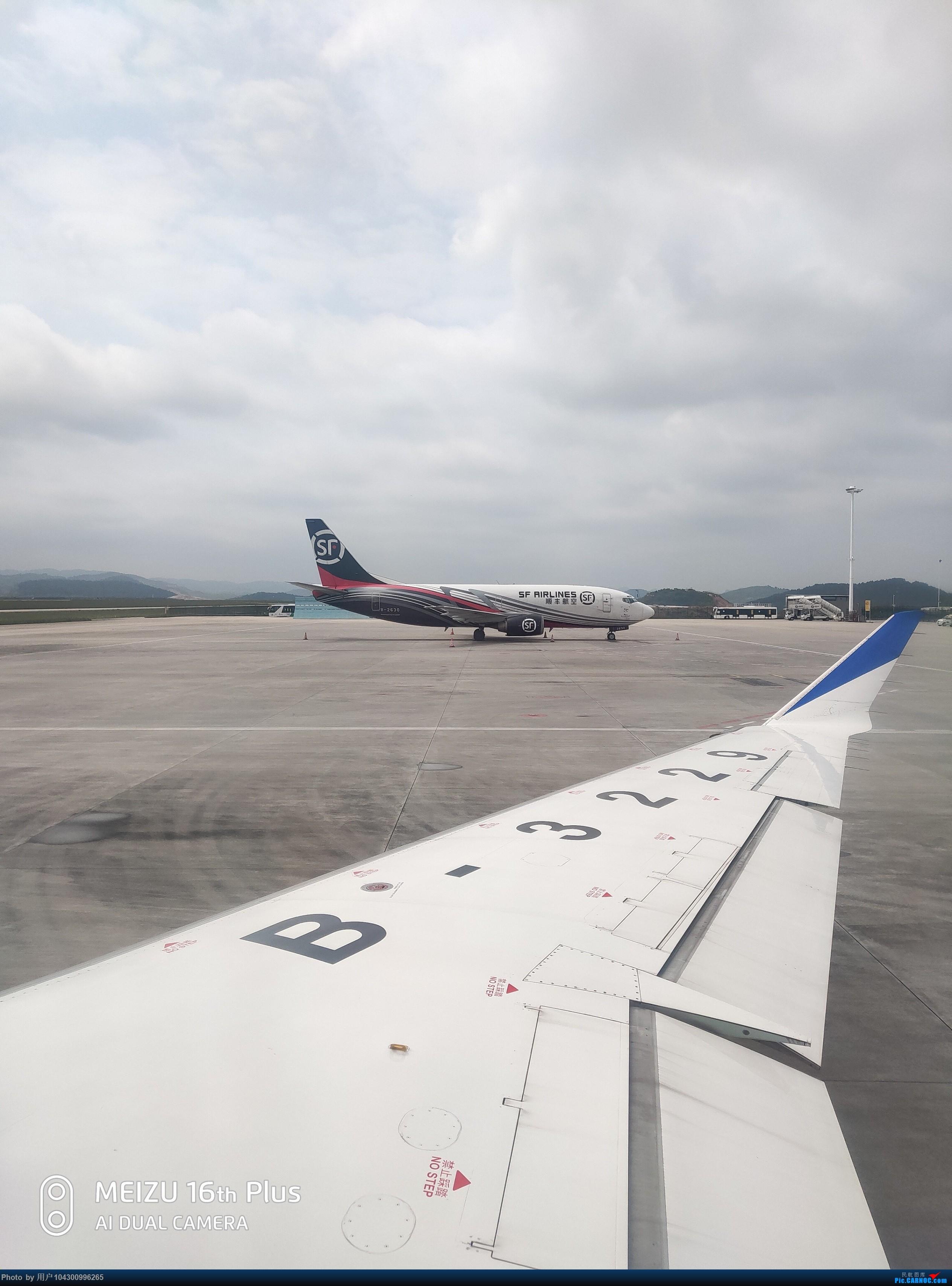Re:[原创]机票9元钱,KWE--LLB--KWE工作需要,第一次体验华夏航空CRJ BOEING 737-300 B-2630 中国贵阳龙洞堡国际机场