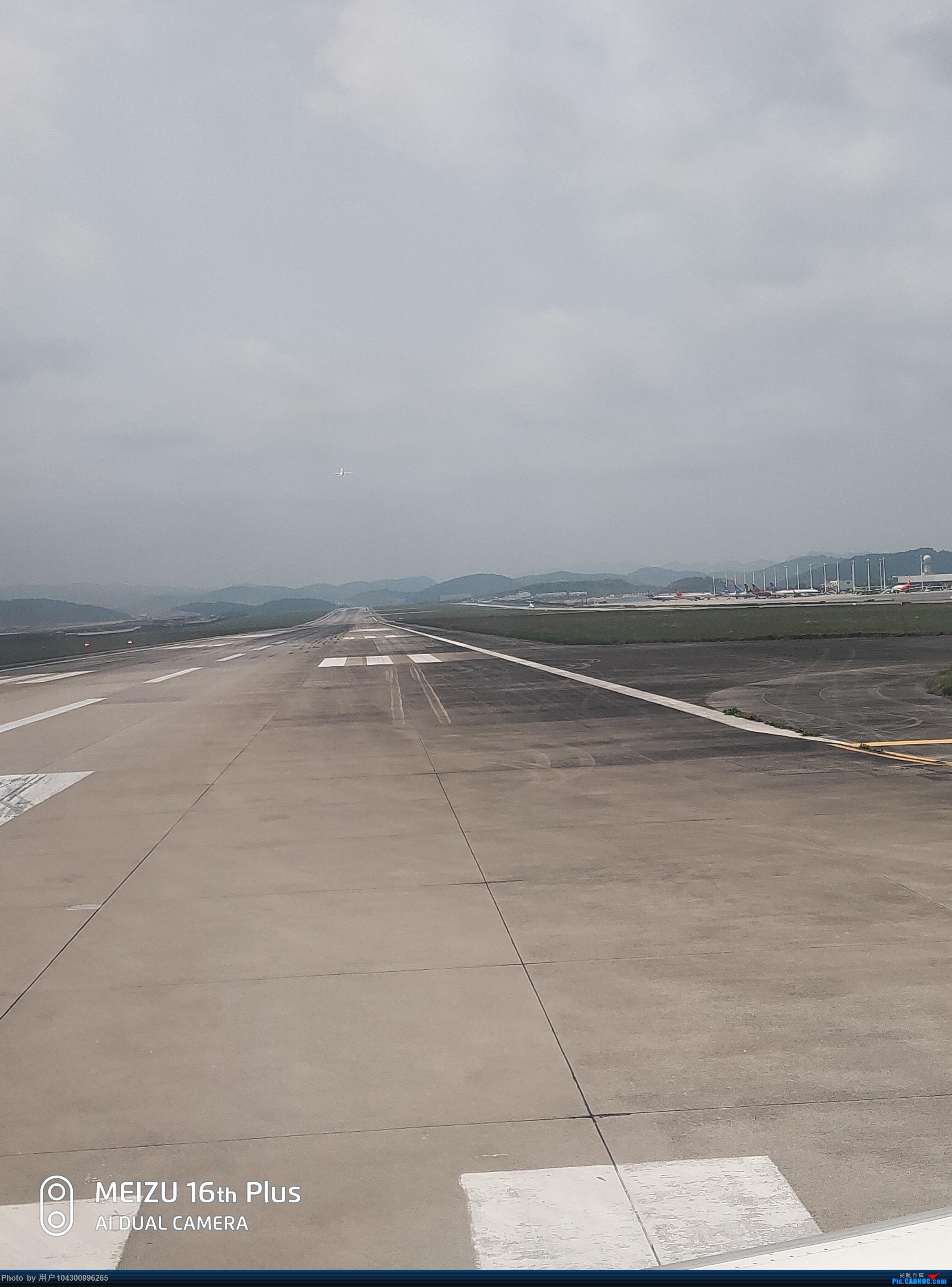 Re:[原创]机票9元钱,KWE--LLB--KWE工作需要,第一次体验华夏航空CRJ BOMBARDIER CRJ900NG B-3229 中国贵阳龙洞堡国际机场