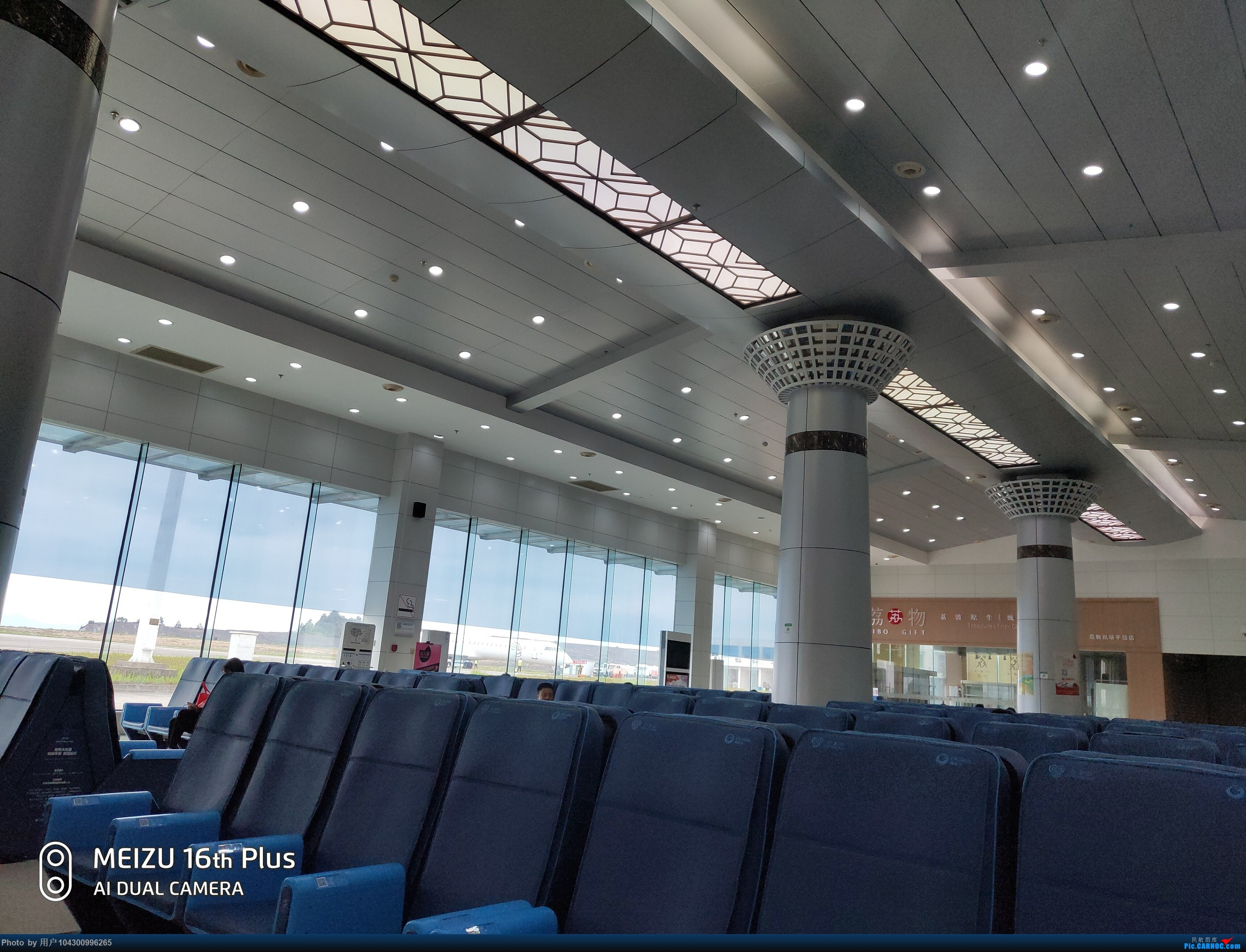 Re:[原创]机票9元钱,KWE--LLB--KWE工作需要,第一次体验华夏航空CRJ    中国荔波机场