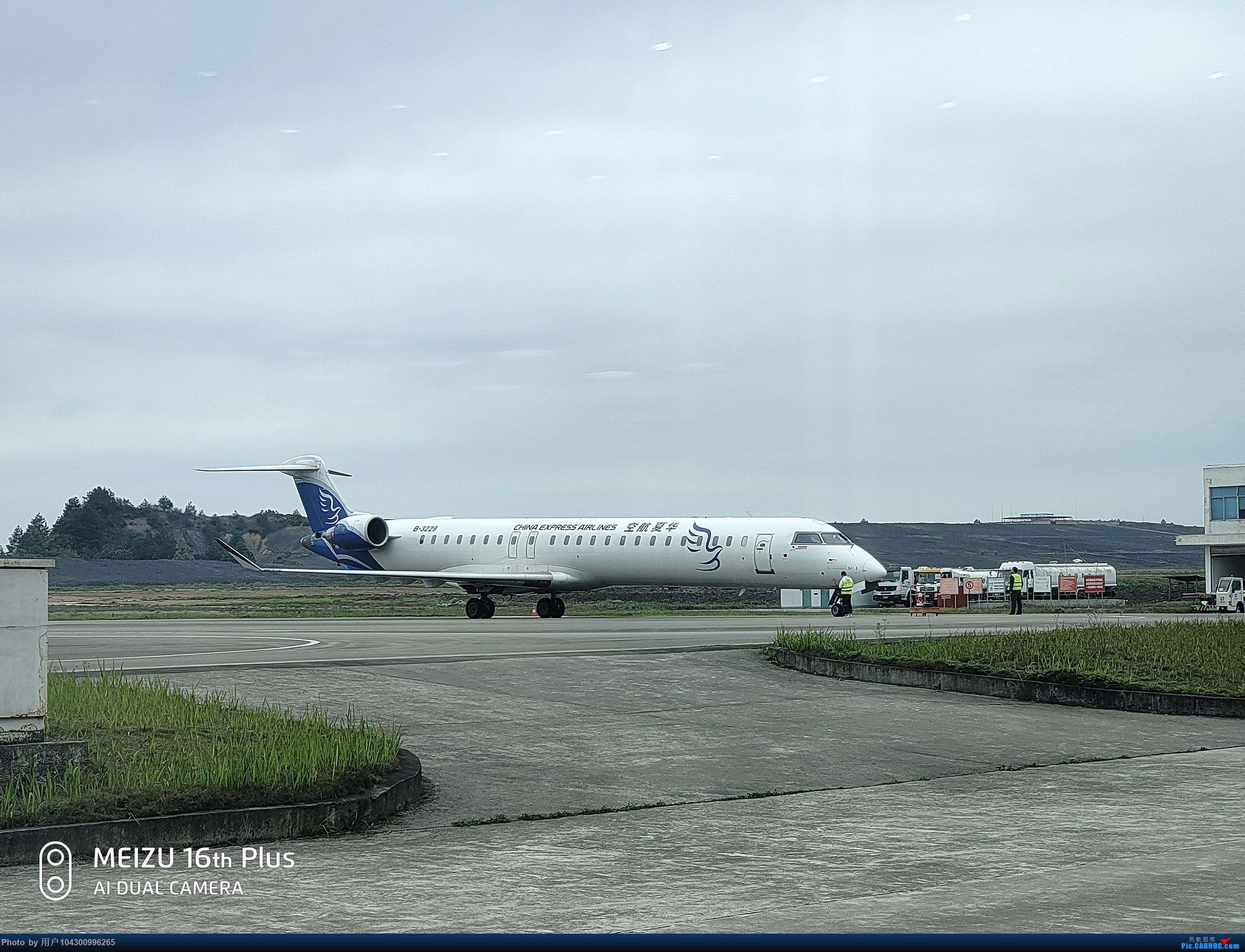 Re:[原创]机票9元钱,KWE--LLB--KWE工作需要,第一次体验华夏航空CRJ BOMBARDIER CRJ900NG B-3229 中国荔波机场