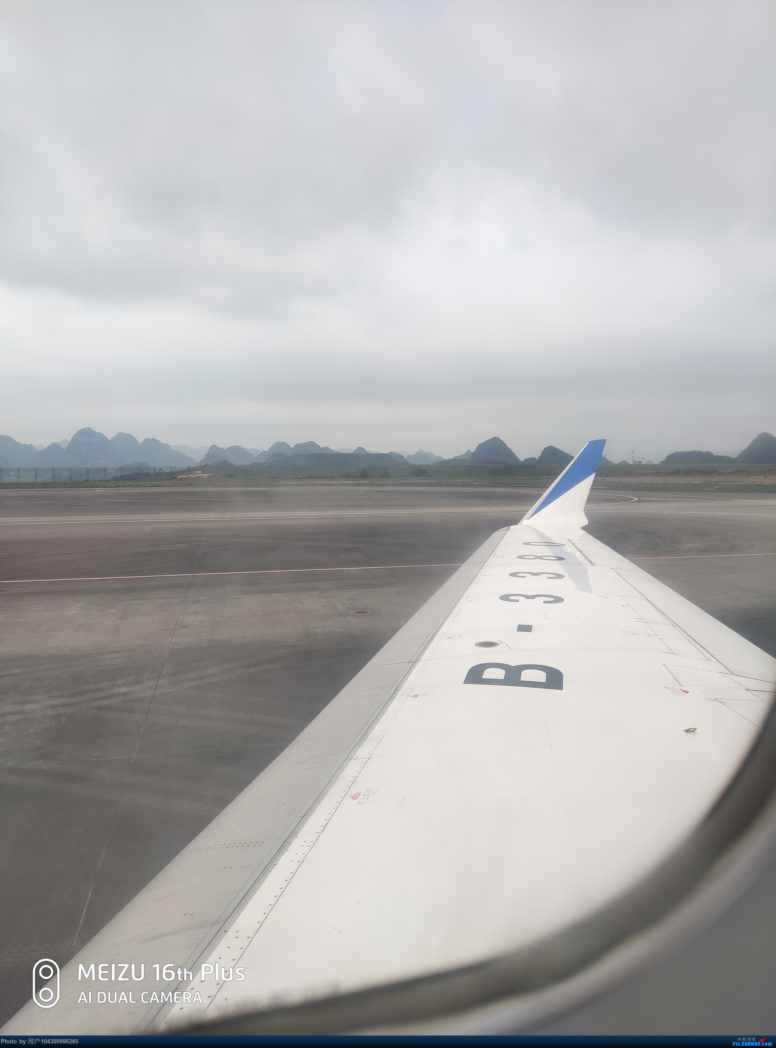Re:[原创]机票9元钱,KWE--LLB--KWE工作需要,第一次体验华夏航空CRJ BOMBARDIER CRJ900NG B-3380 中国荔波机场