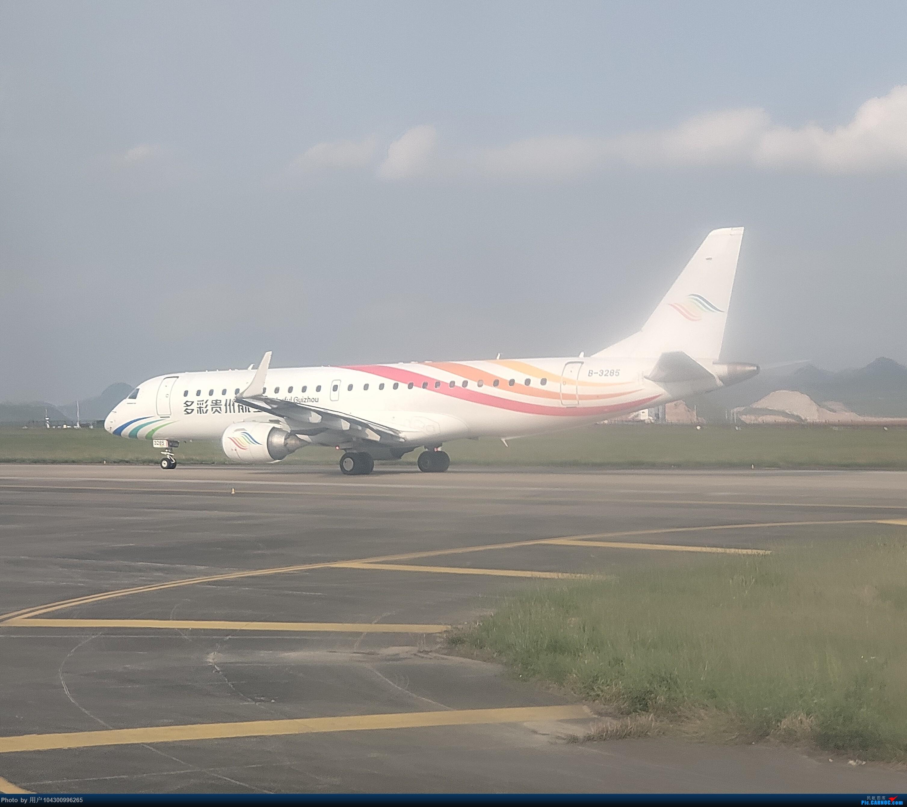 Re:[原创]机票9元钱,KWE--LLB--KWE工作需要,第一次体验华夏航空CRJ EMBRAER E-190 B-3285 中国贵阳龙洞堡国际机场