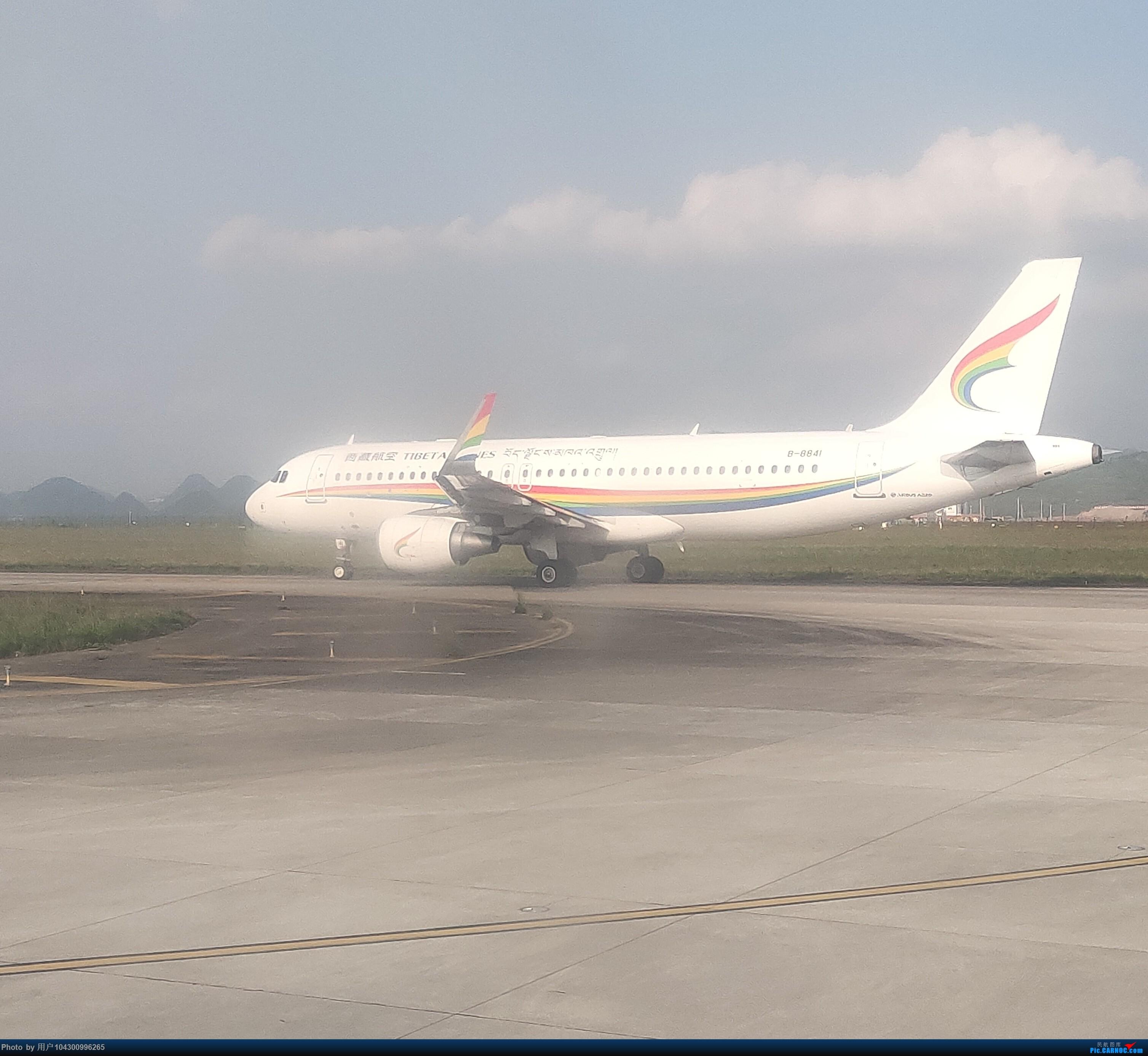 Re:[原创]机票9元钱,KWE--LLB--KWE工作需要,第一次体验华夏航空CRJ AIRBUS A320-200 B-8841 中国贵阳龙洞堡国际机场