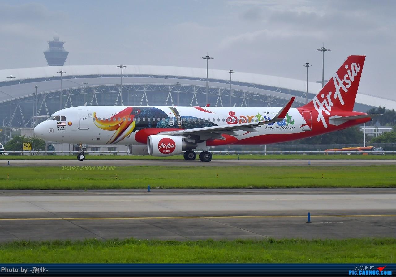 Re:[原创]走近飞机起降点(无尽创意) AIRBUS A320 9M-AJD 中国广州白云国际机场