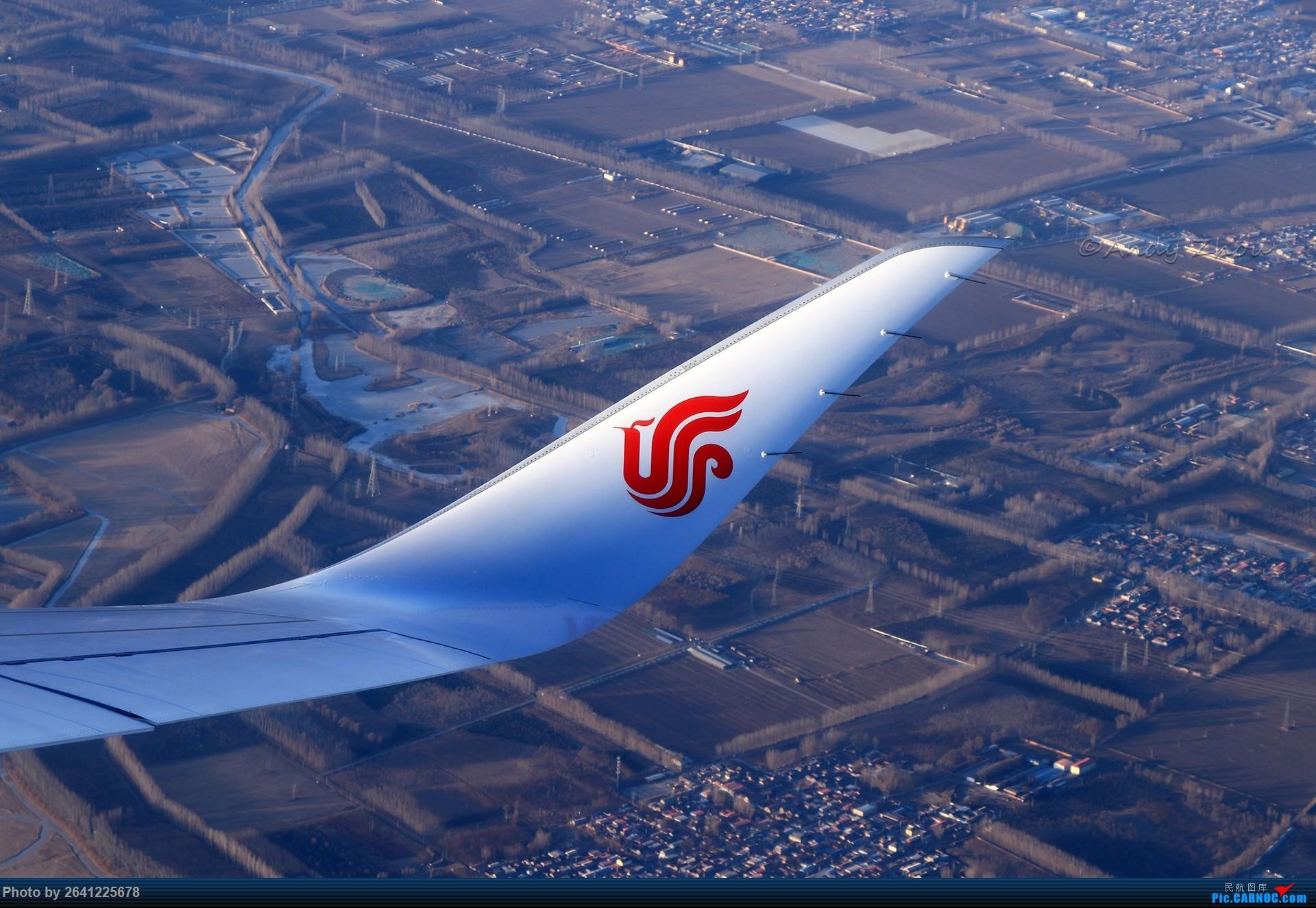 Re:【1920px壁纸】京沪CA1831 B-307A + 一点上海 AIRBUS A350-900 B-307A 中国北京首都国际机场