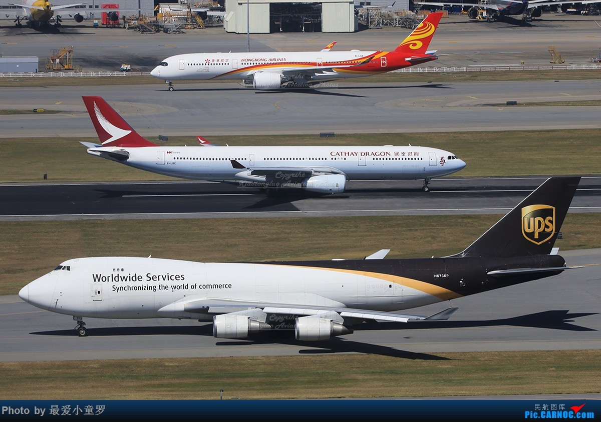 [原创]冒泡一图党——三机重合,三重享受 BOEING 747-400F N573UP 中国香港国际机场