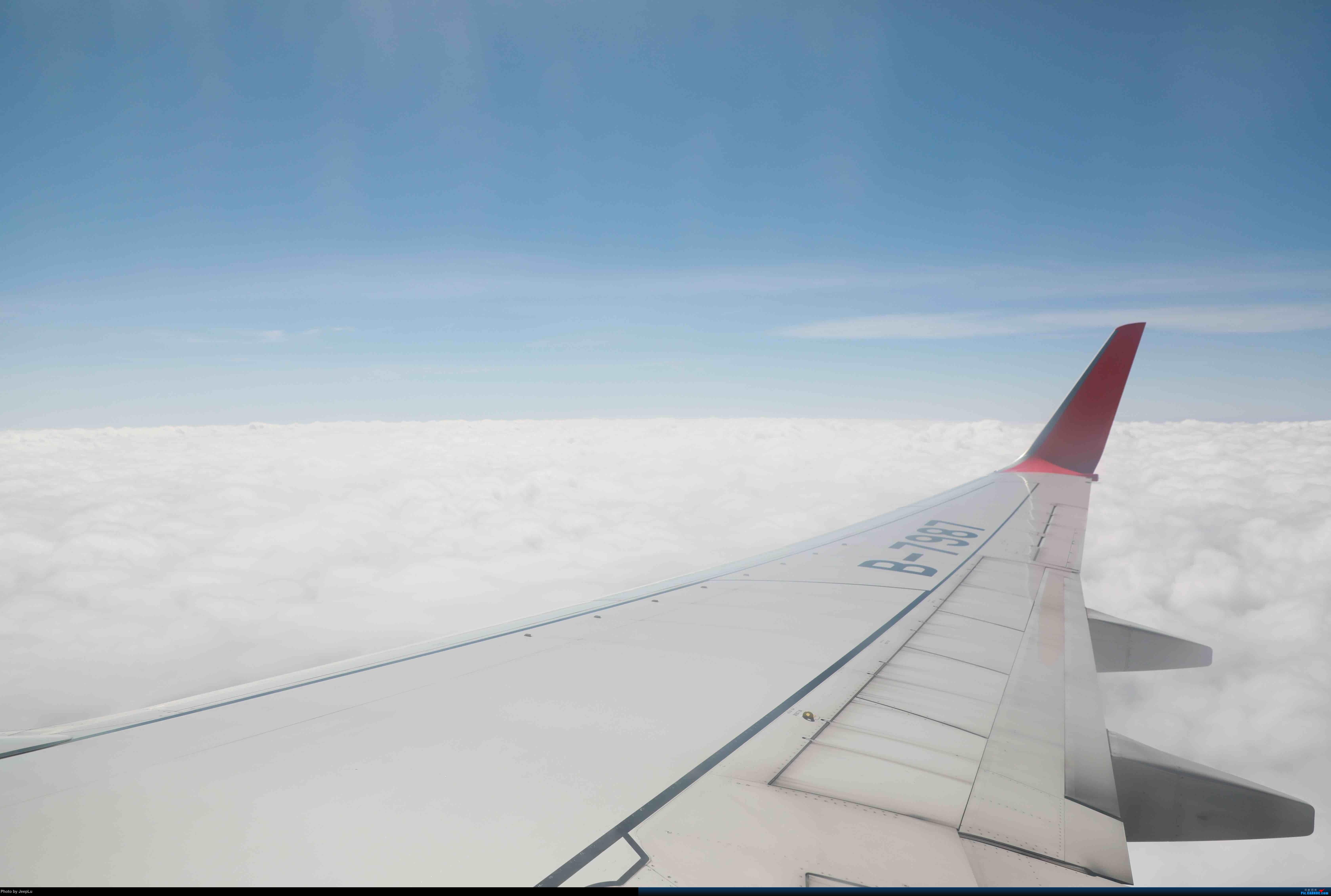 [原创]佛山-东营-南苑,最后的南苑&PEK-CAN 擦航77W商务舱体验 737-800