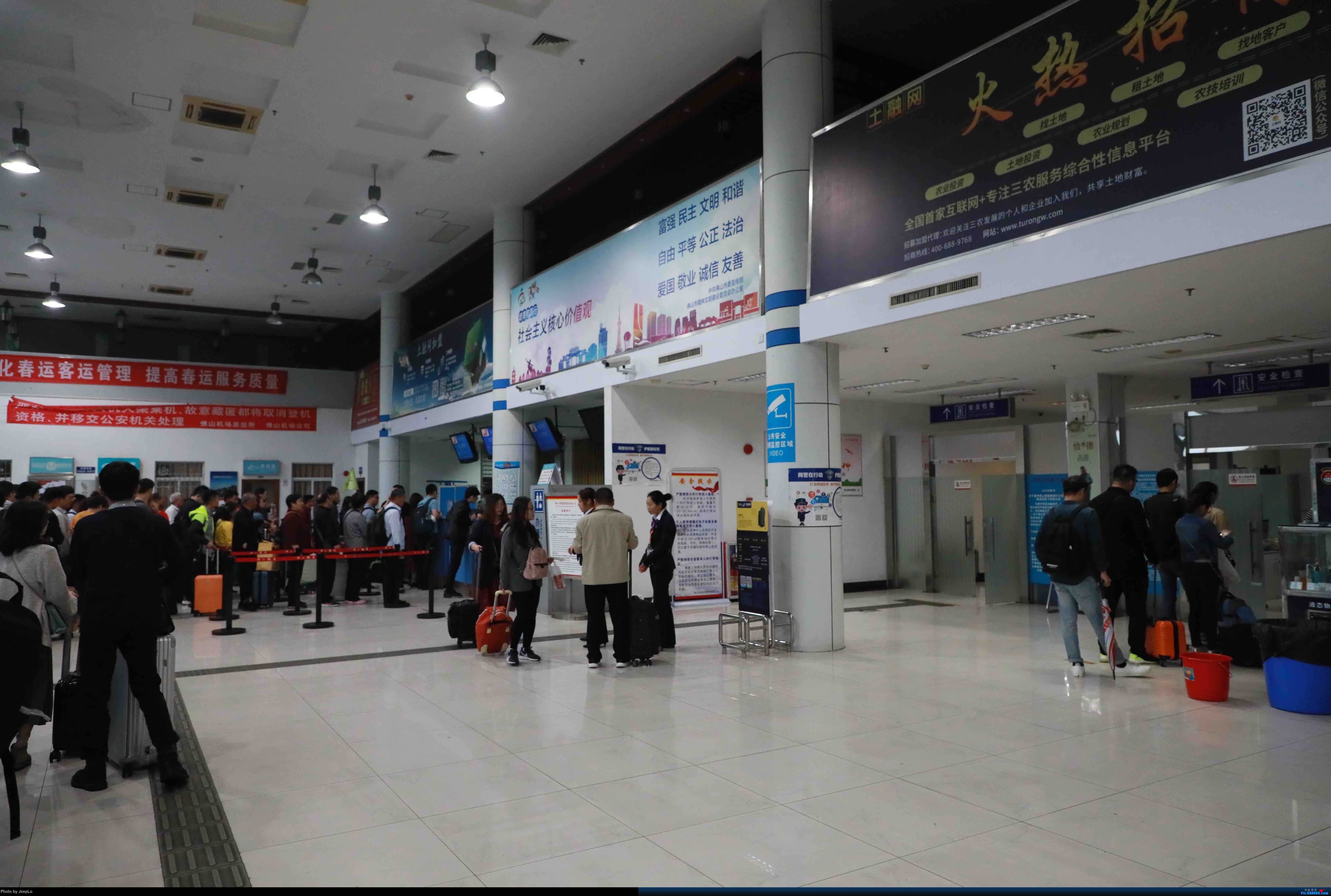 Re:[原创]佛山-东营-南苑,最后的南苑&PEK-CAN 擦航77W商务舱体验    中国佛山沙堤机场