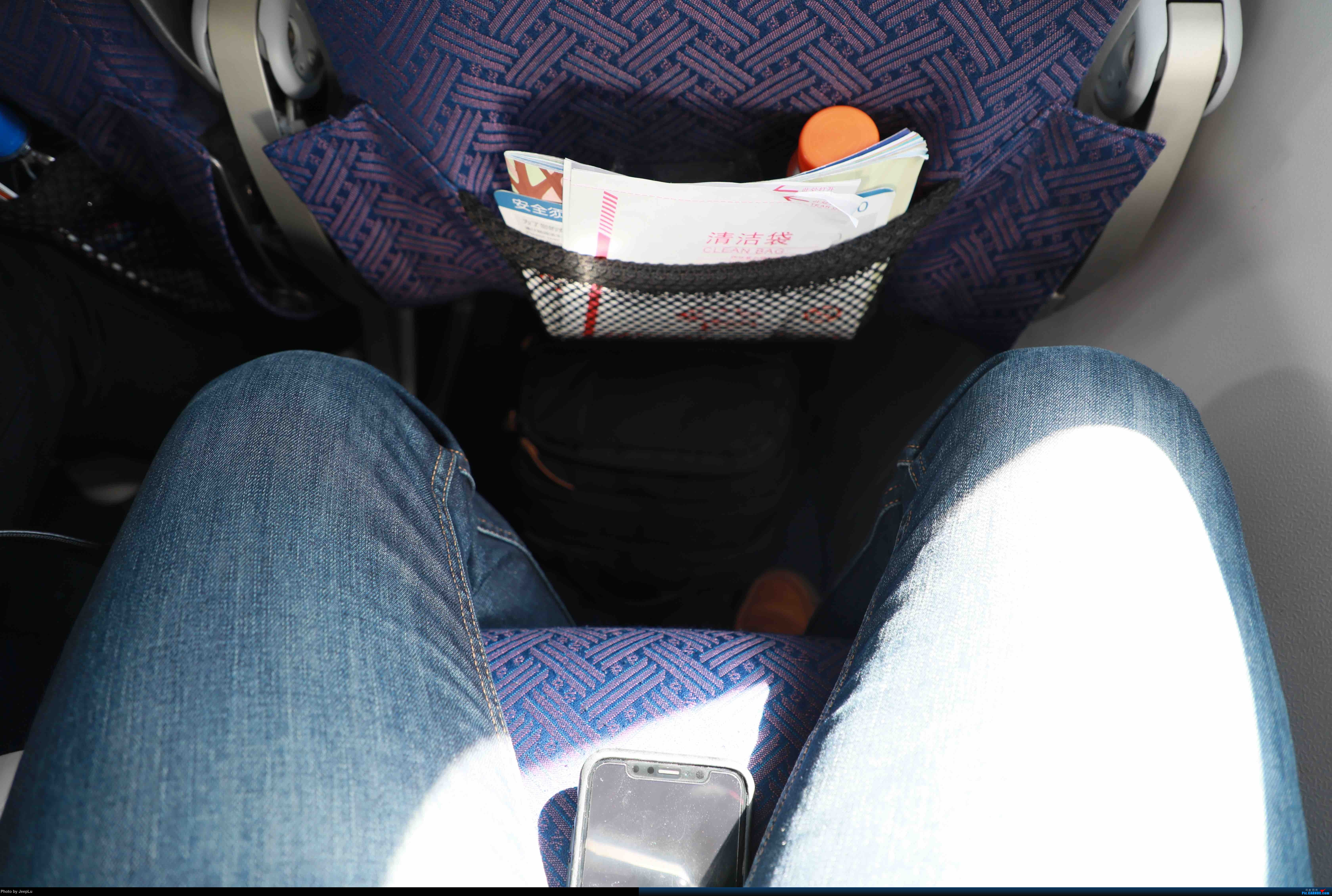 Re:[原创]佛山-东营-南苑,最后的南苑&PEK-CAN 擦航77W商务舱体验 737-800